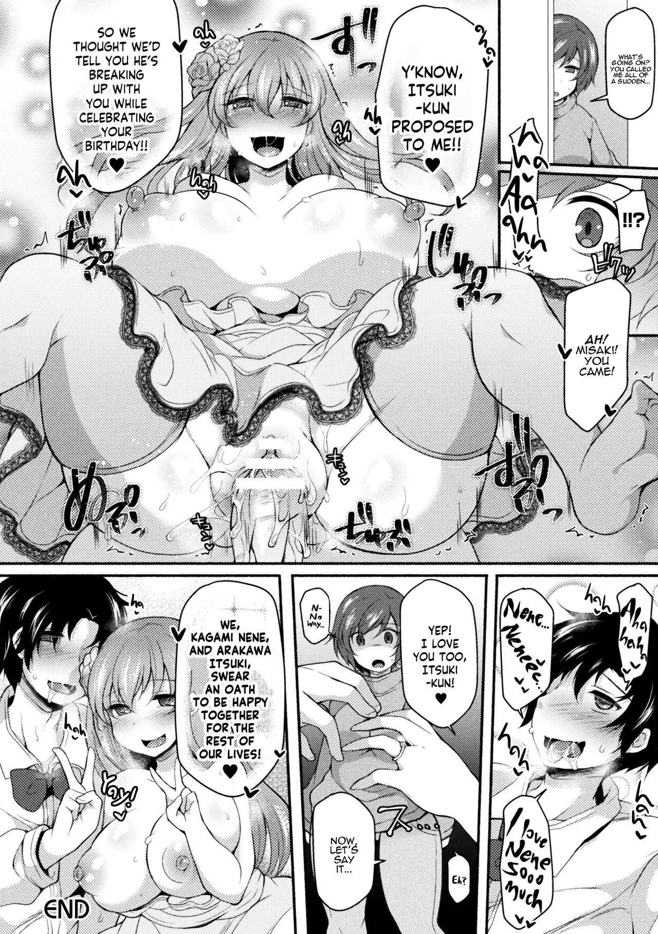 [Jenigata] NTRiage ~Ai o Chikau... Hazu deshita~   NTRiage ~An Oath of Love, or Really?~ [English] [Panatical] [Digital] 29