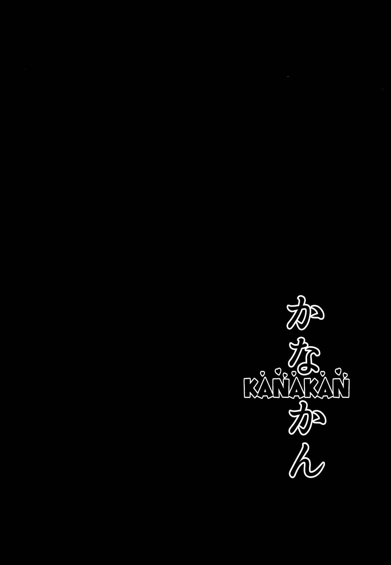 KANAKAN Migawari Kanan-chan FunbaRuby! 3