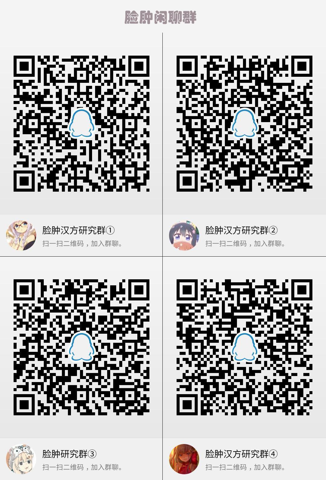 KANAKAN Migawari Kanan-chan FunbaRuby! 40