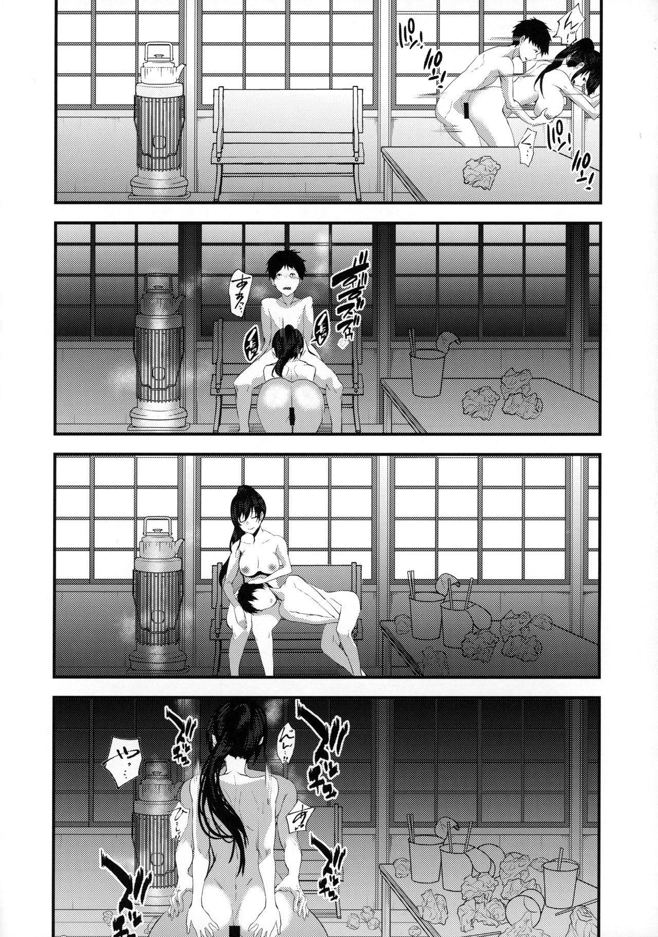 Shirase Sakuya to Ecchi na Sounan | Shirase Sakuya and Naughty Distress 20