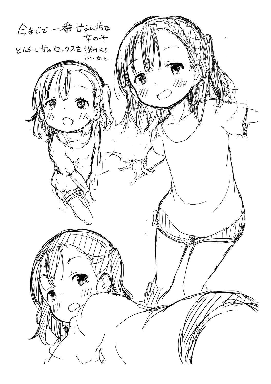 Mesukko Daisuki 239