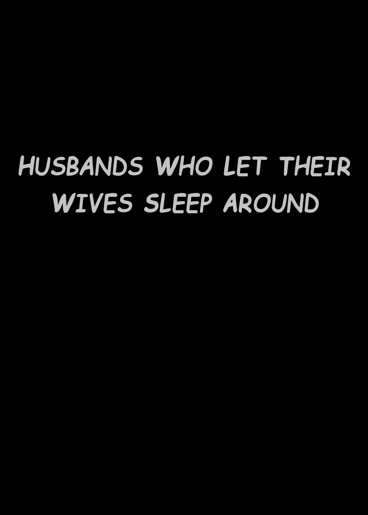 Tsuma o Dakaseru Otto-tachi   Husbands Who Let Their Wives Sleep Around 1