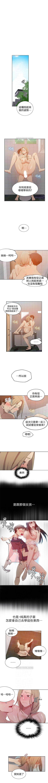 (週6)秘密教學  1-35 中文翻譯 (更新中) 221