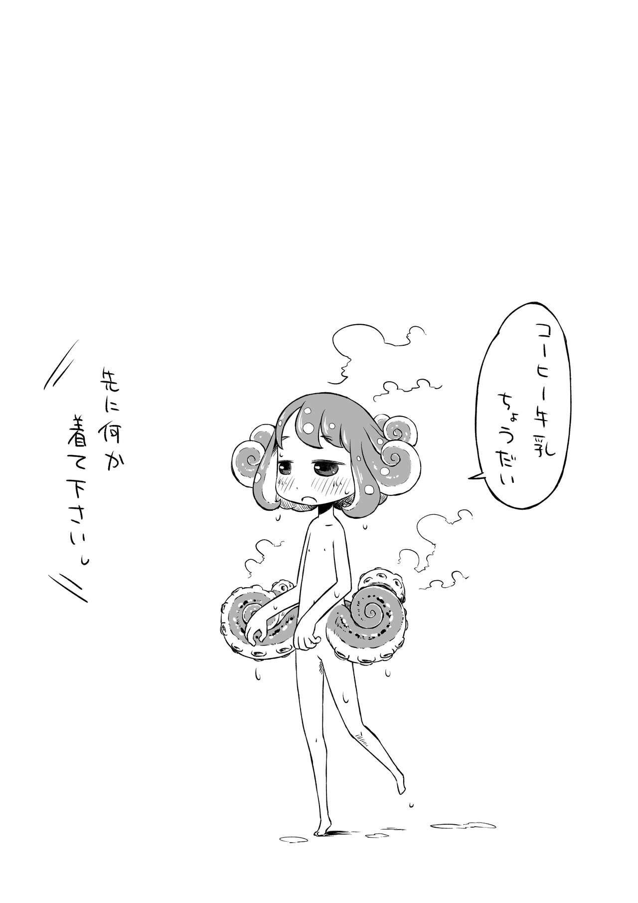 Tako Musume to Tangan Musume ga XX Suru Dake. 18