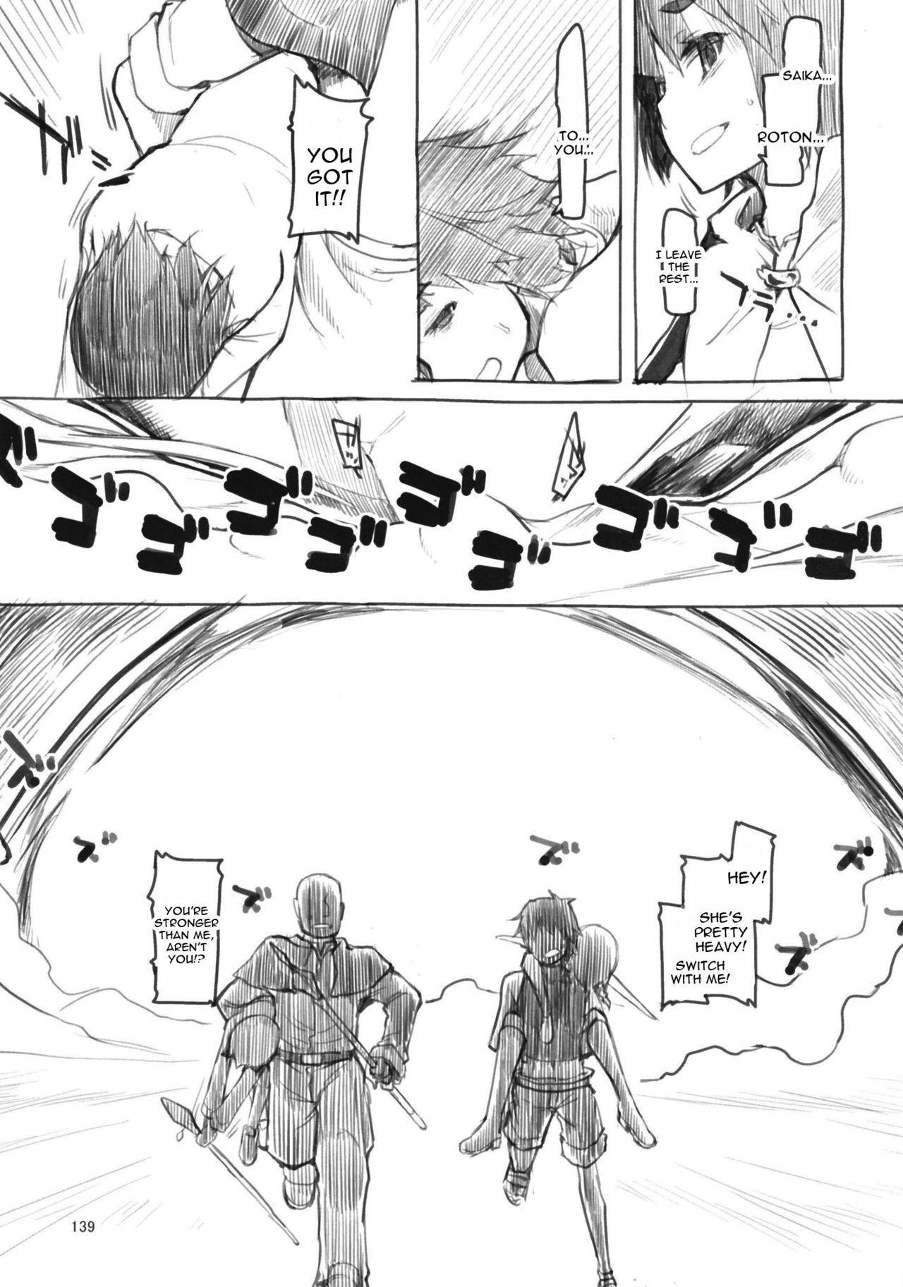 Soushuuhen Omake Manga 15