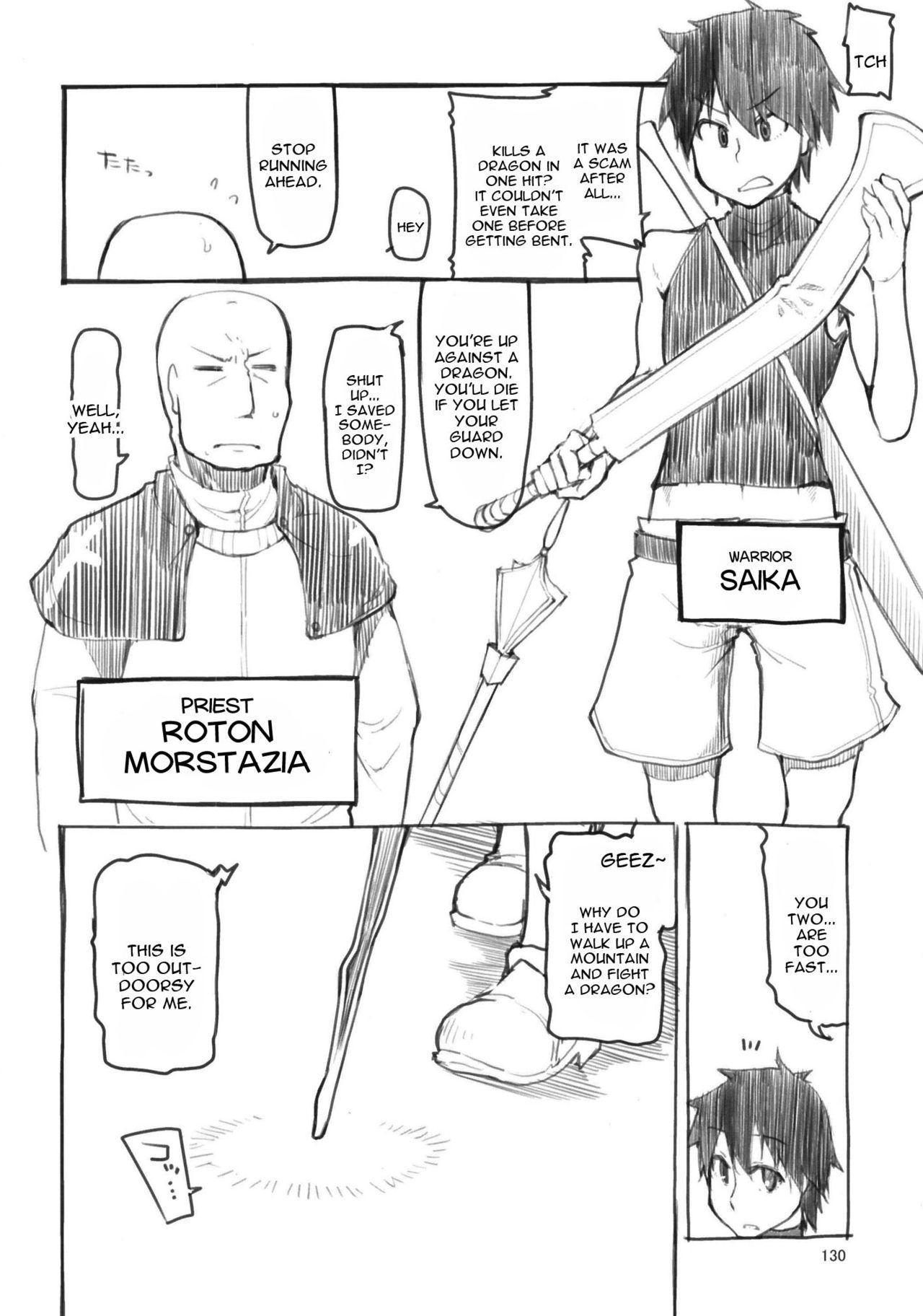 Soushuuhen Omake Manga 6