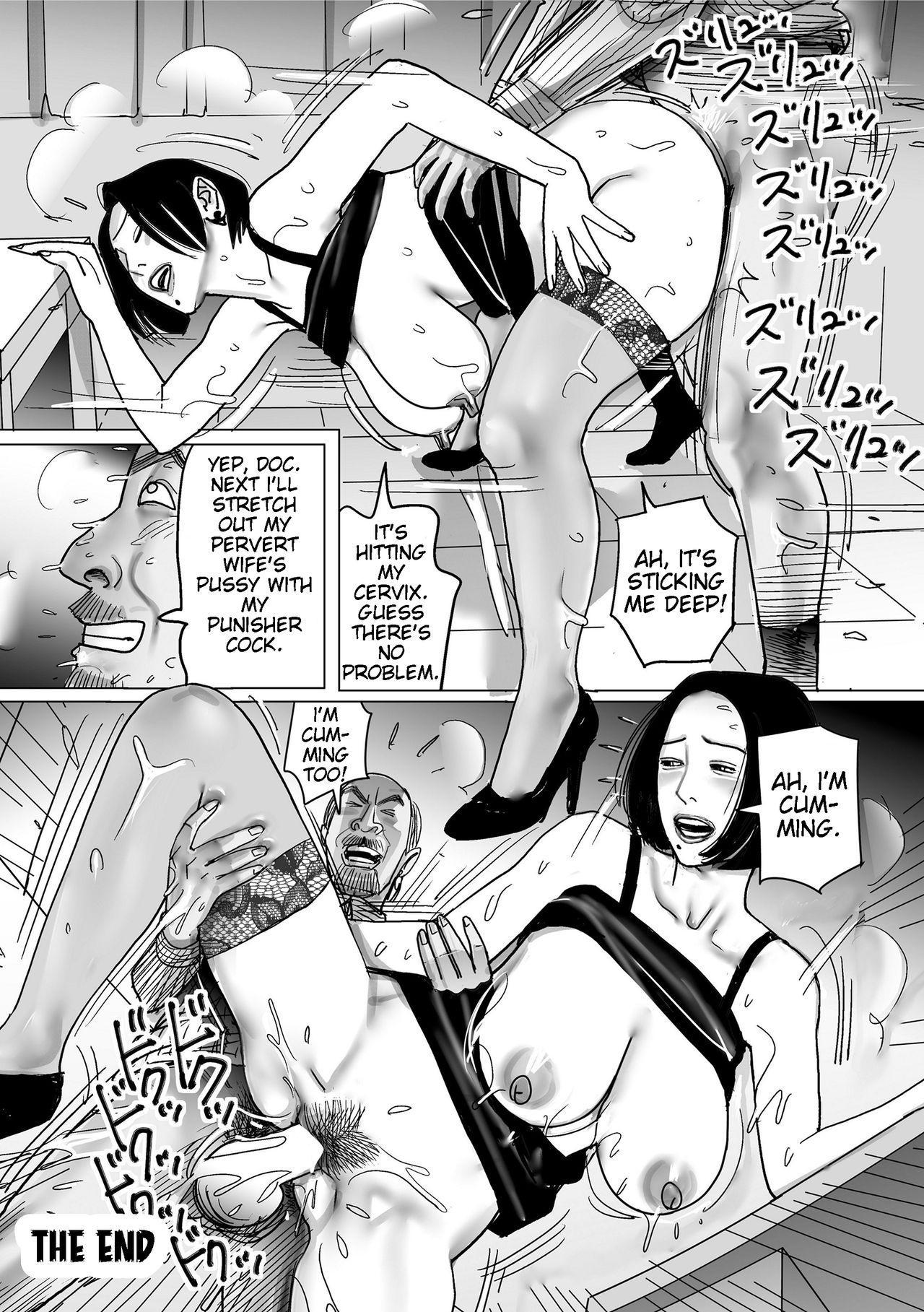 Netorare Jukubo no Tsuyameki Ch. 1-4 18