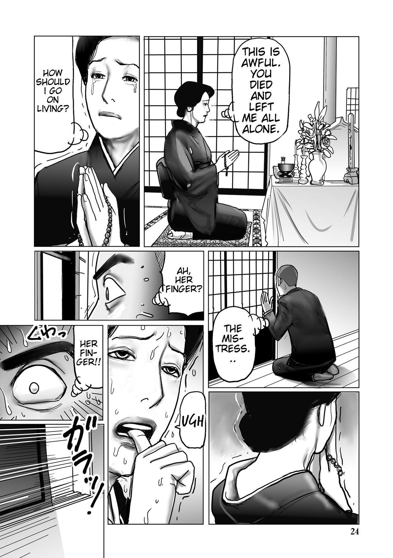 Netorare Jukubo no Tsuyameki Ch. 1-4 21
