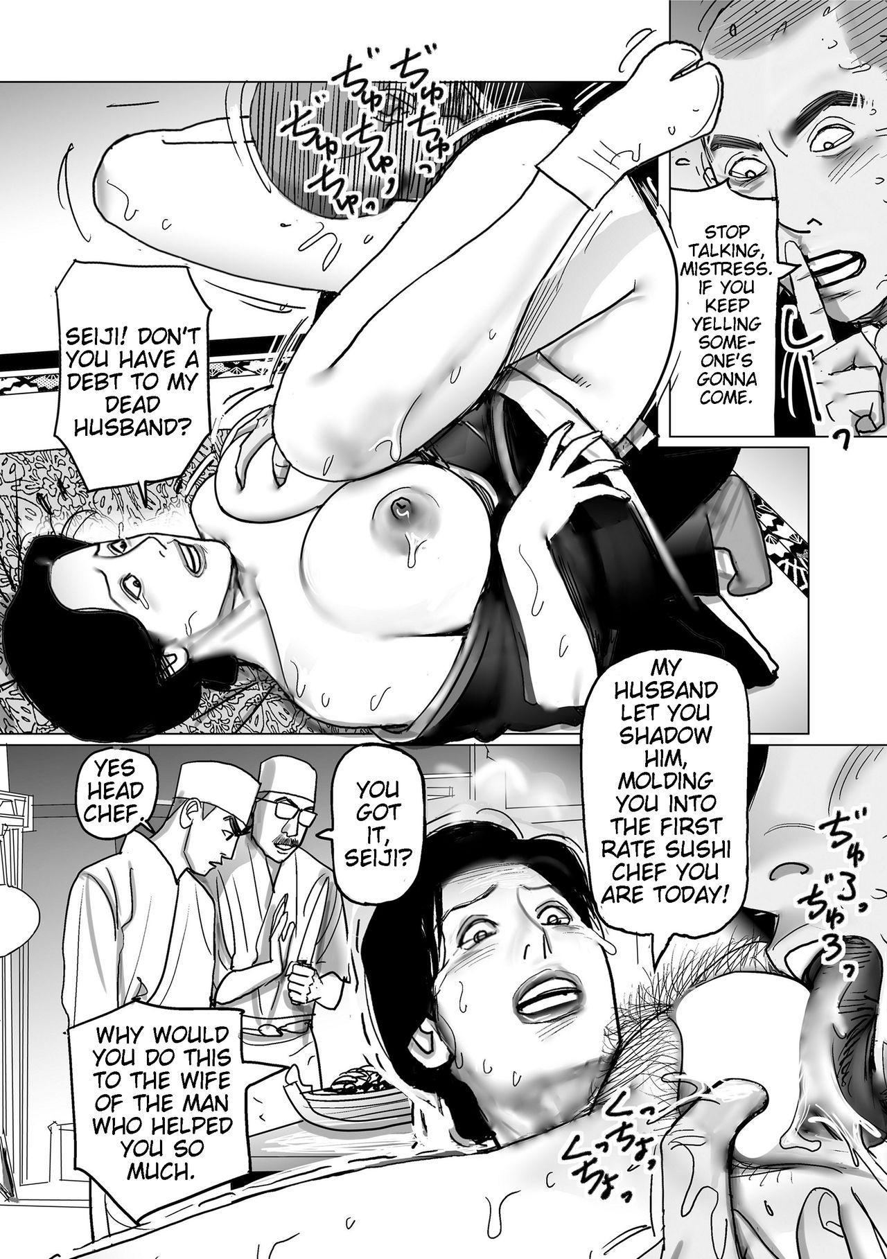 Netorare Jukubo no Tsuyameki Ch. 1-4 24