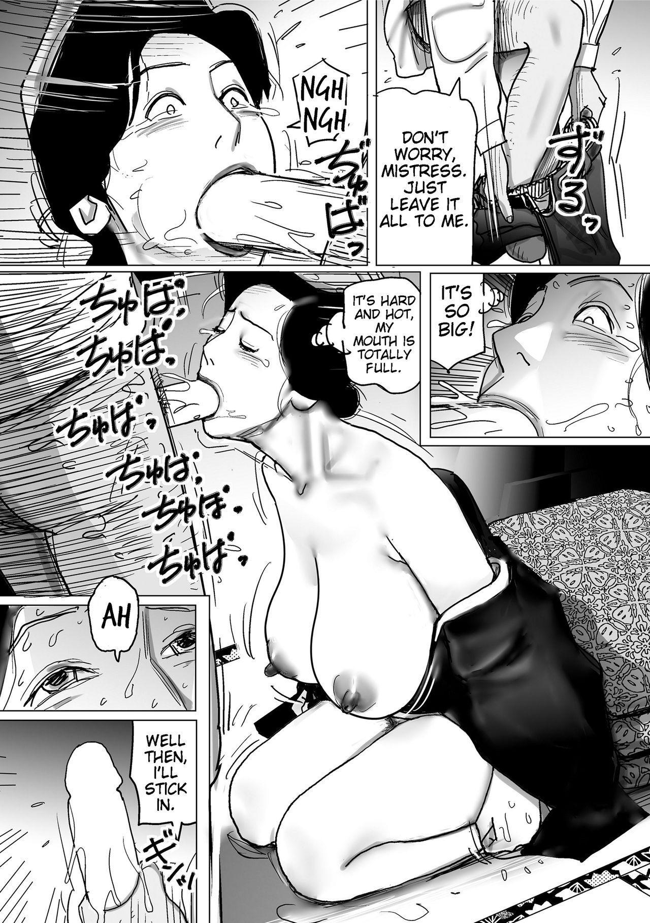 Netorare Jukubo no Tsuyameki Ch. 1-4 25