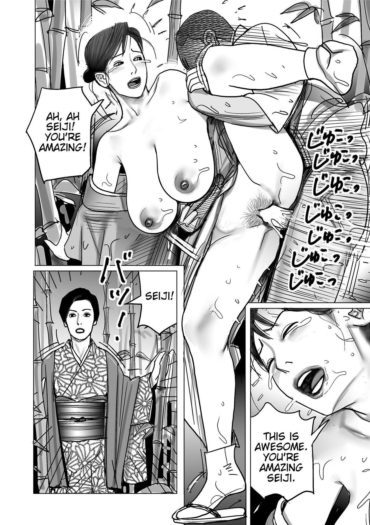 Netorare Jukubo no Tsuyameki Ch. 1-4 33