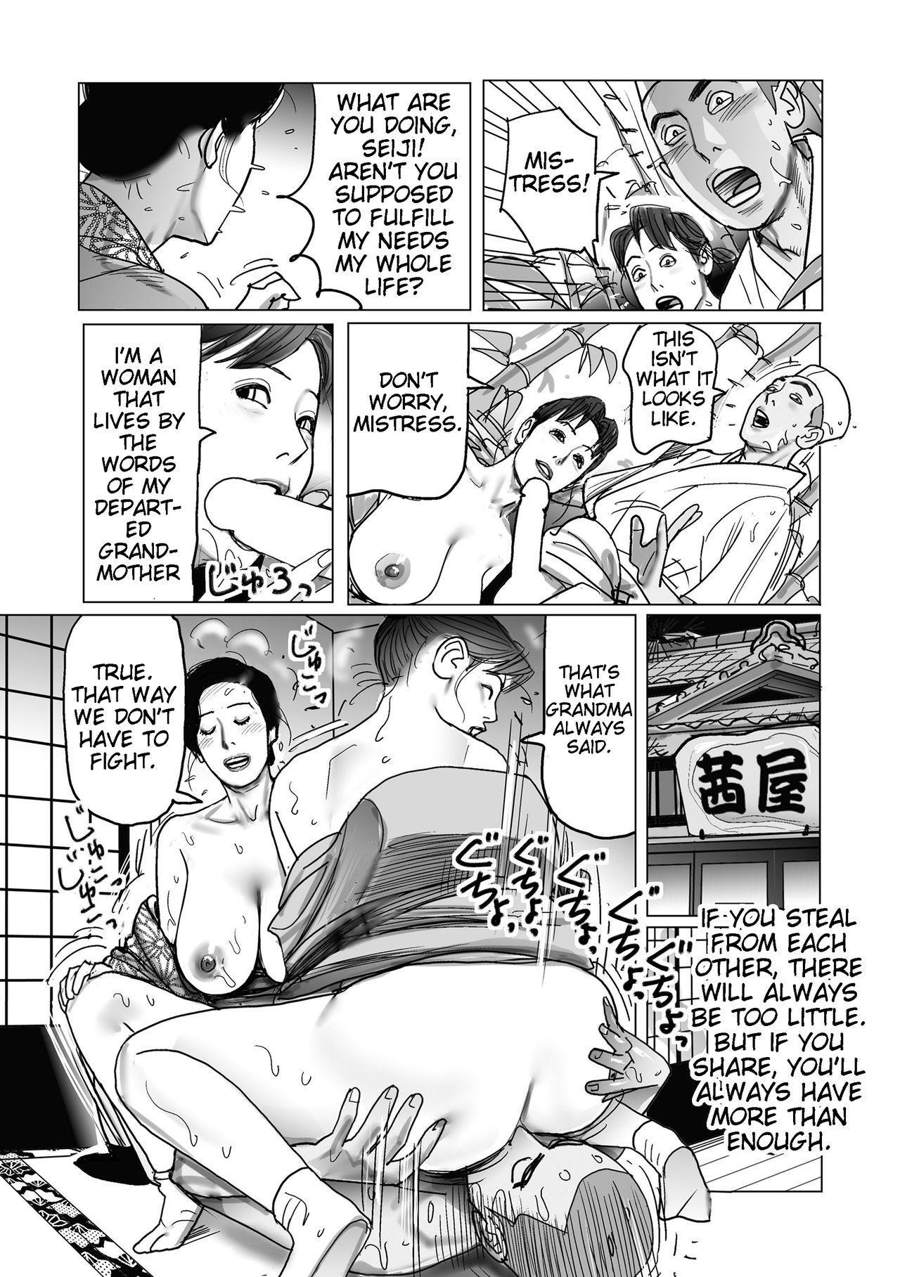 Netorare Jukubo no Tsuyameki Ch. 1-4 34