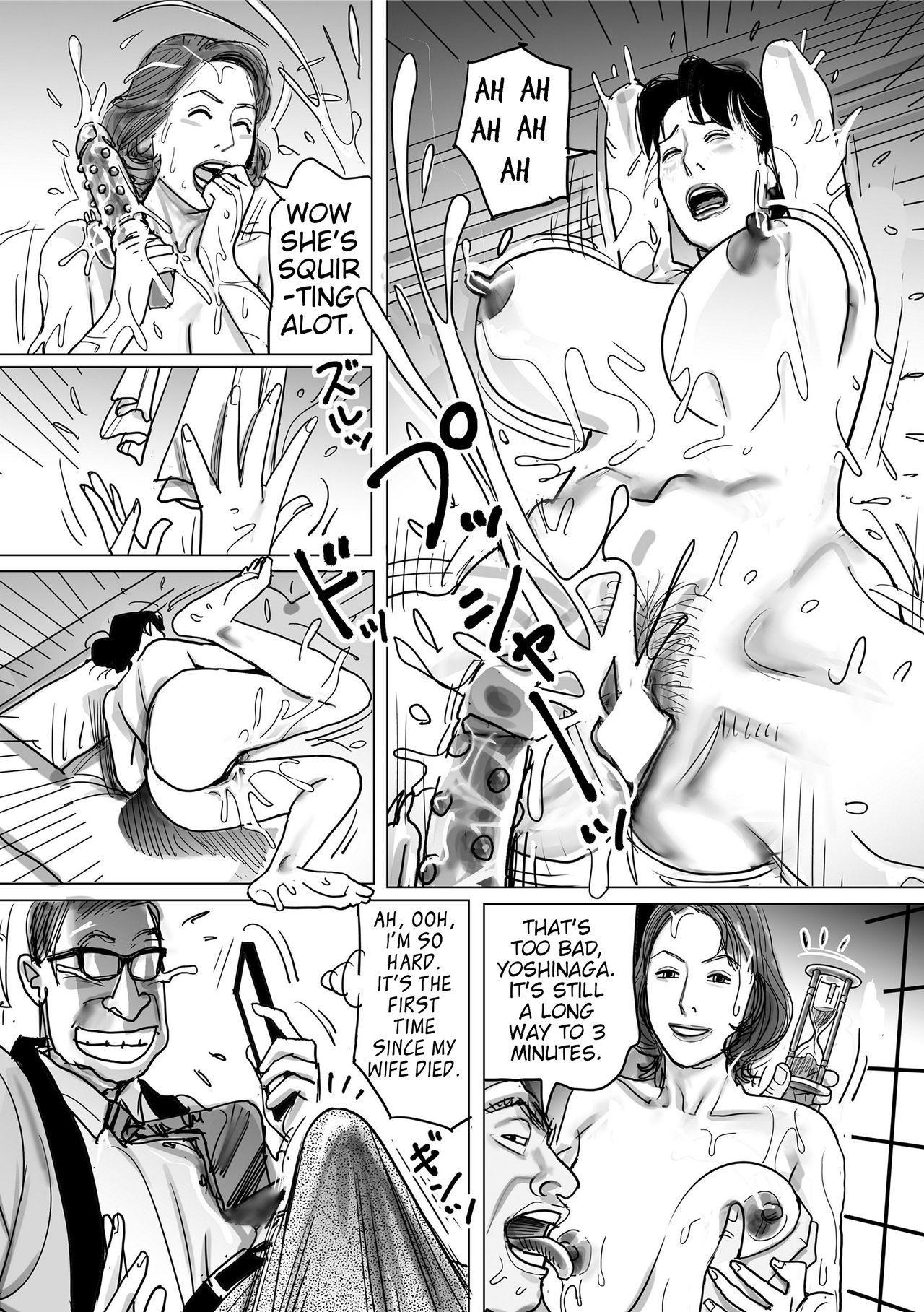 Netorare Jukubo no Tsuyameki Ch. 1-4 66
