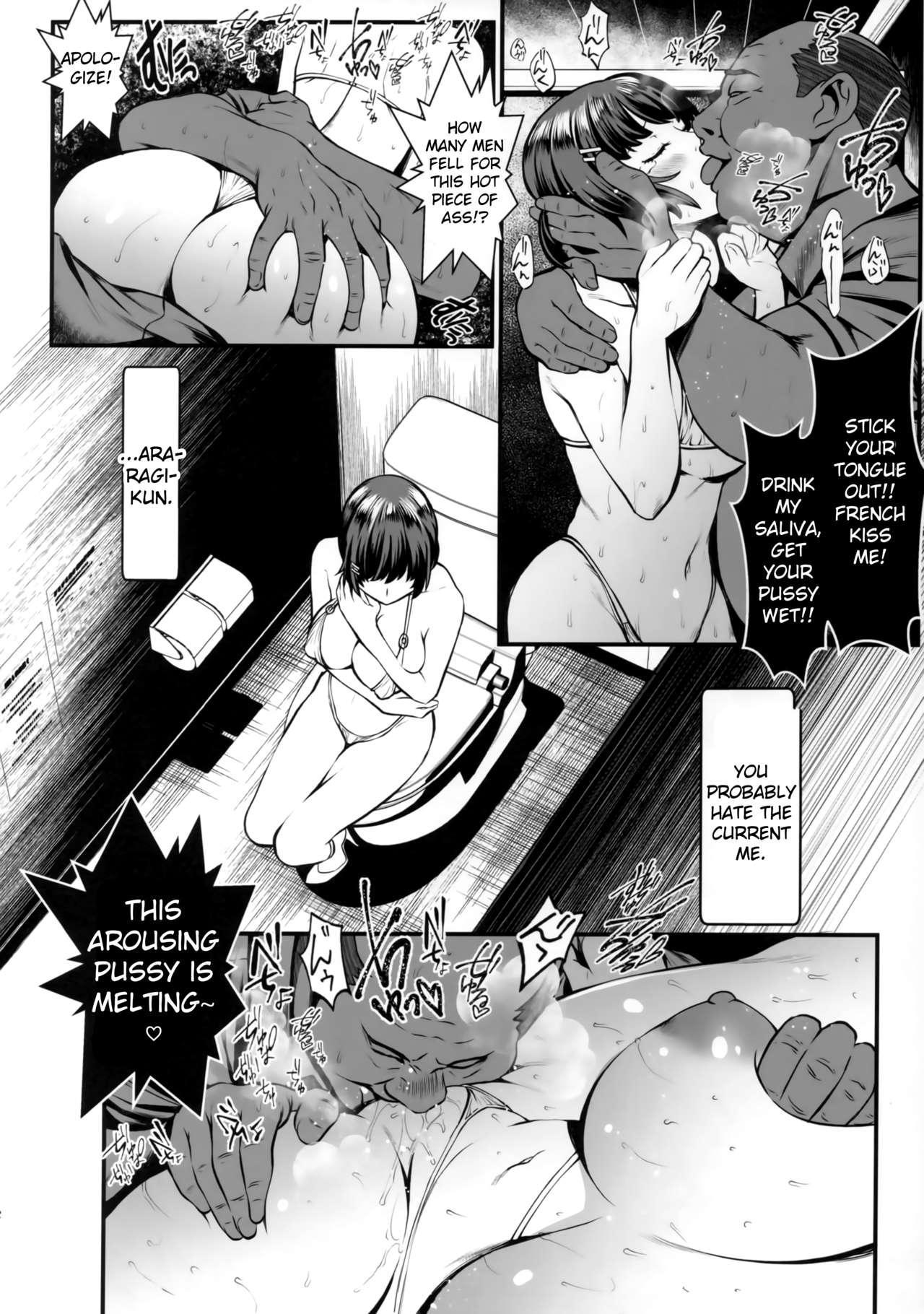 Rouka no Musume 03 10
