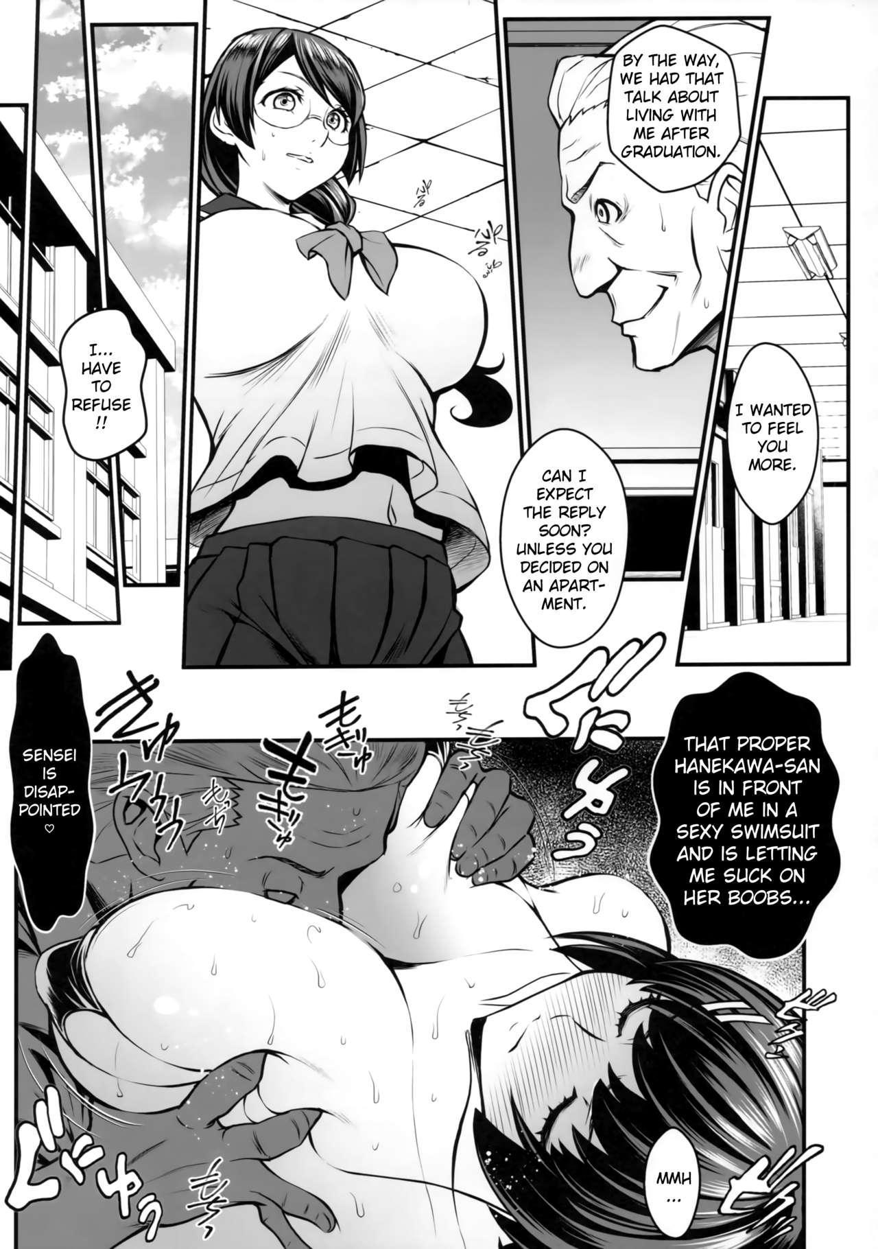 Rouka no Musume 03 17