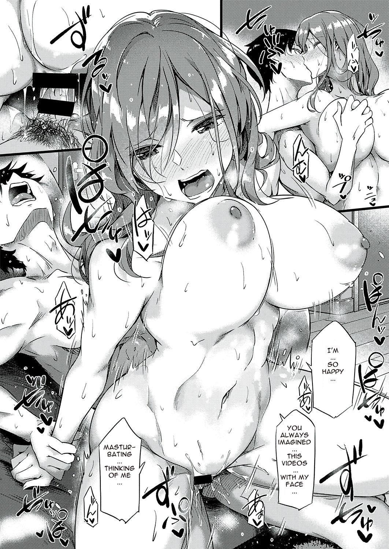Ura-account Sensei 21