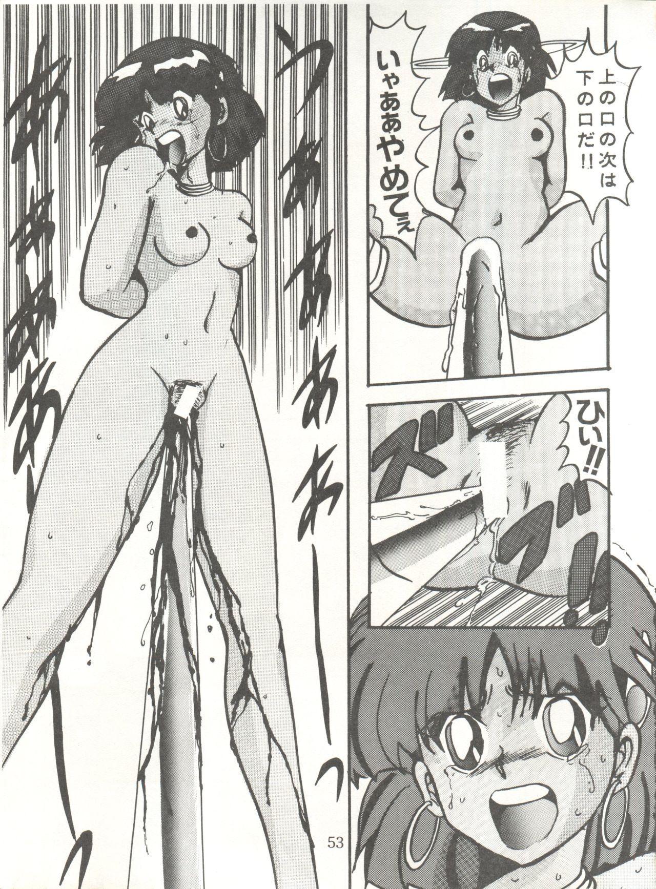 [Global One (MARO)] Sadistic 5 (Cutey Honey, Devilman, Sailor Moon), [Global One (MARO)] Sadistic (Dirty Pair, Fushigi no Umi no Nadia, Sailor Moon), [Studio Ikkatsumajin] .ribbon (Hime-chan's Ribbon) 112