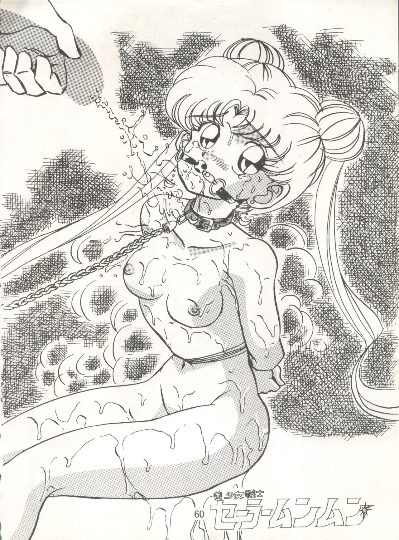 [Global One (MARO)] Sadistic 5 (Cutey Honey, Devilman, Sailor Moon), [Global One (MARO)] Sadistic (Dirty Pair, Fushigi no Umi no Nadia, Sailor Moon), [Studio Ikkatsumajin] .ribbon (Hime-chan's Ribbon) 119