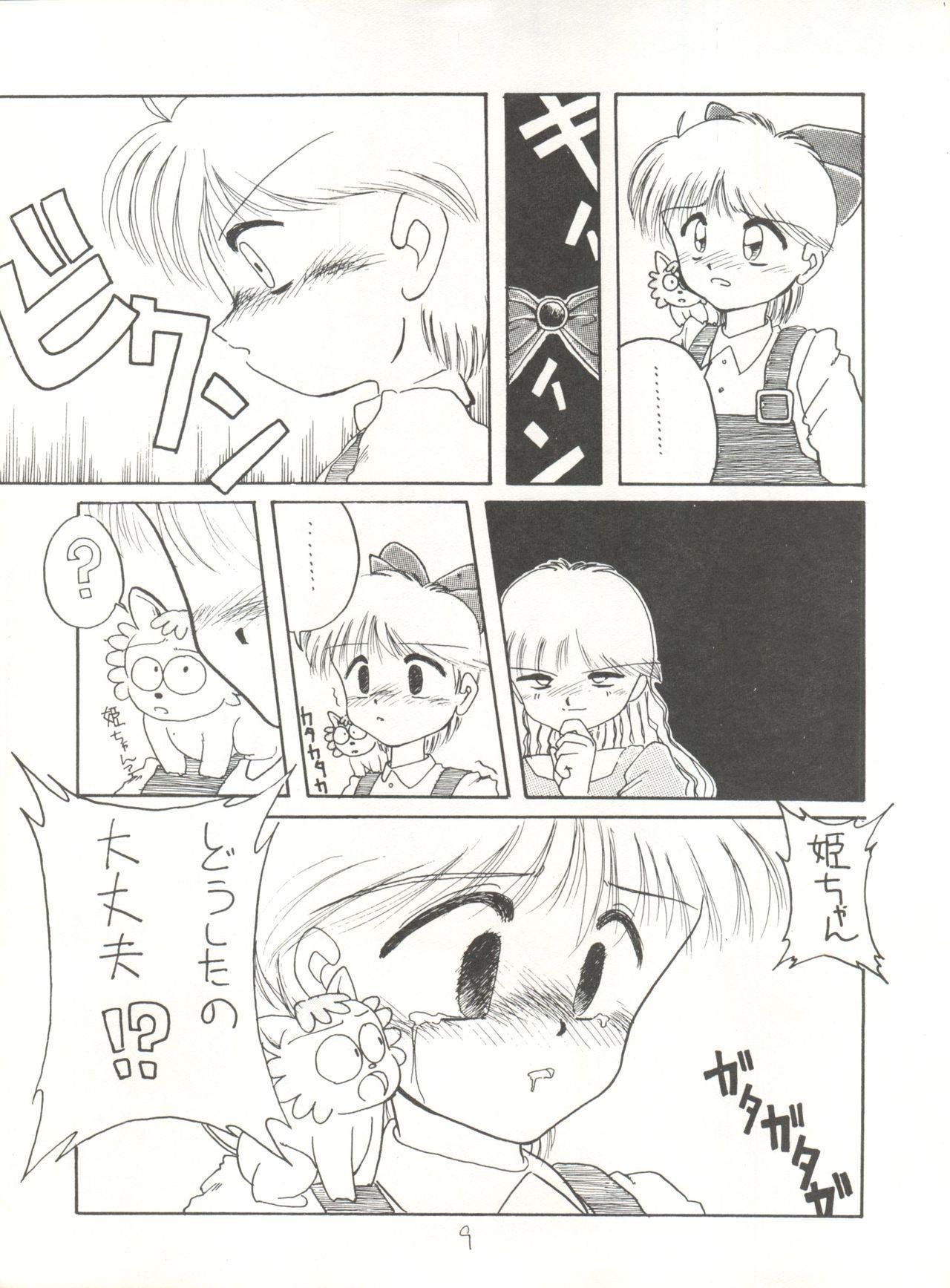 [Global One (MARO)] Sadistic 5 (Cutey Honey, Devilman, Sailor Moon), [Global One (MARO)] Sadistic (Dirty Pair, Fushigi no Umi no Nadia, Sailor Moon), [Studio Ikkatsumajin] .ribbon (Hime-chan's Ribbon) 132