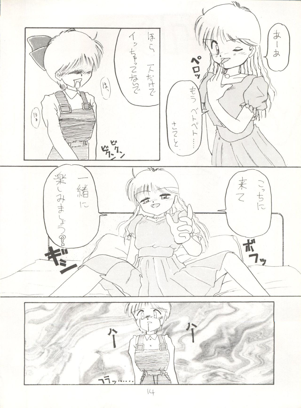 [Global One (MARO)] Sadistic 5 (Cutey Honey, Devilman, Sailor Moon), [Global One (MARO)] Sadistic (Dirty Pair, Fushigi no Umi no Nadia, Sailor Moon), [Studio Ikkatsumajin] .ribbon (Hime-chan's Ribbon) 137