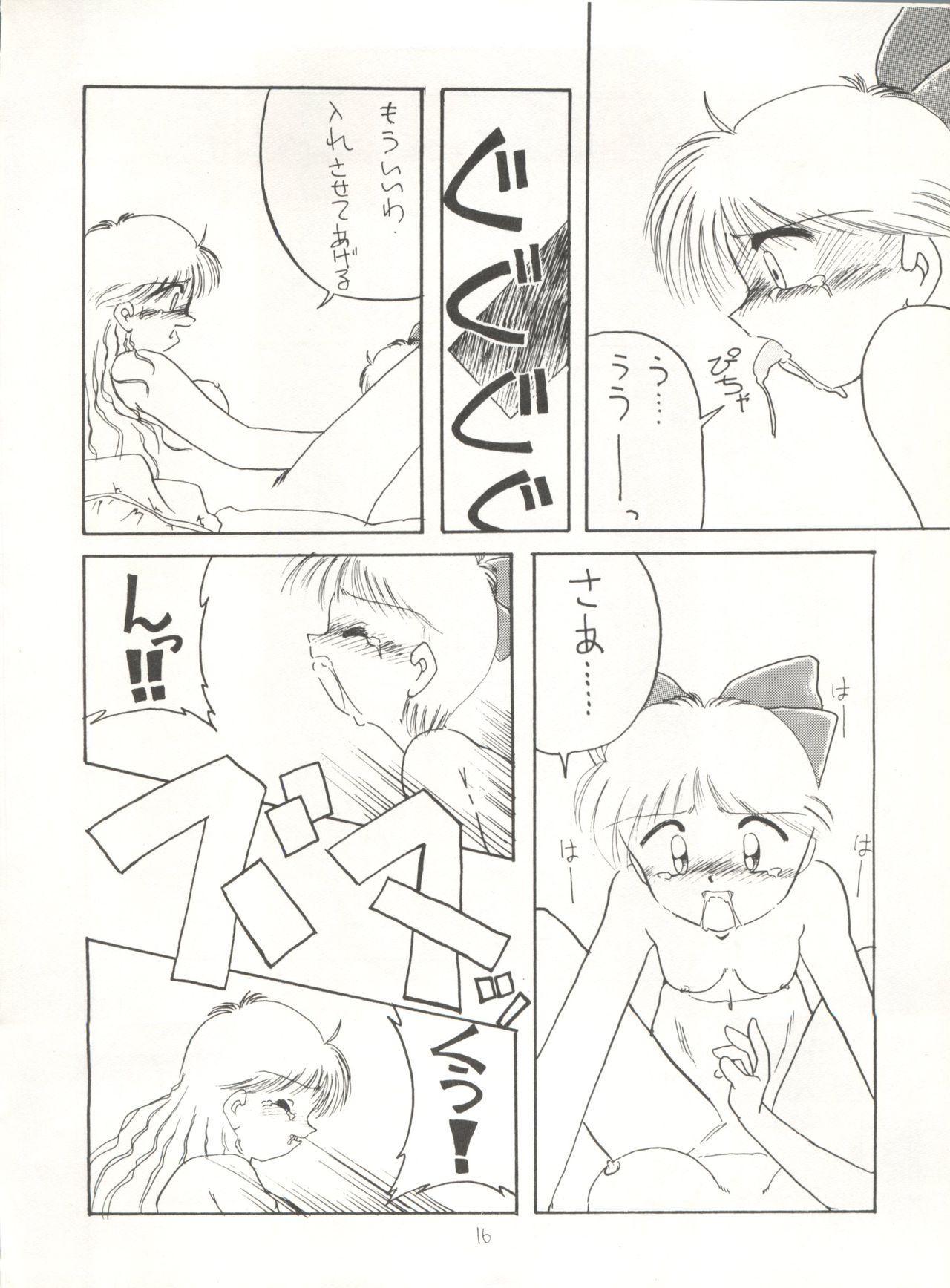 [Global One (MARO)] Sadistic 5 (Cutey Honey, Devilman, Sailor Moon), [Global One (MARO)] Sadistic (Dirty Pair, Fushigi no Umi no Nadia, Sailor Moon), [Studio Ikkatsumajin] .ribbon (Hime-chan's Ribbon) 139