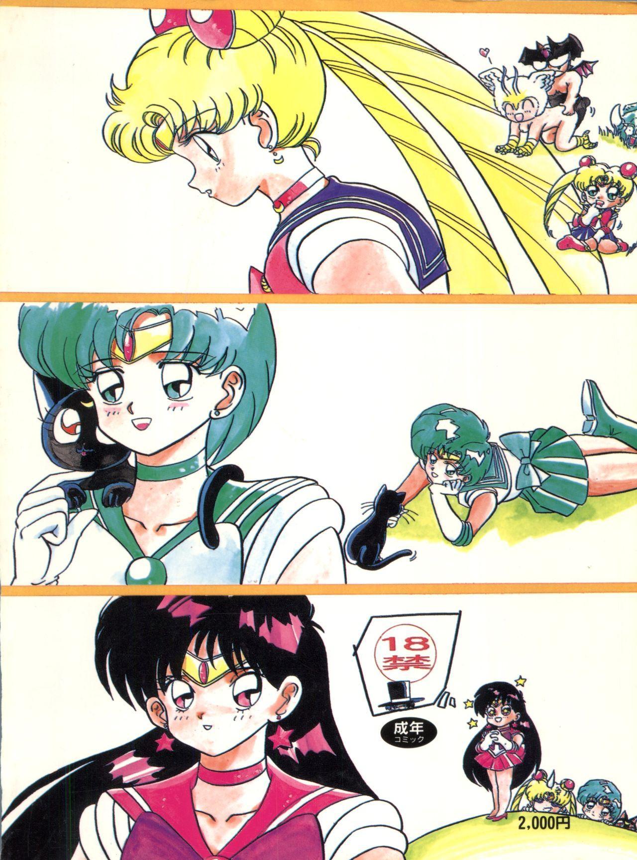 [Global One (MARO)] Sadistic 5 (Cutey Honey, Devilman, Sailor Moon), [Global One (MARO)] Sadistic (Dirty Pair, Fushigi no Umi no Nadia, Sailor Moon), [Studio Ikkatsumajin] .ribbon (Hime-chan's Ribbon) 155