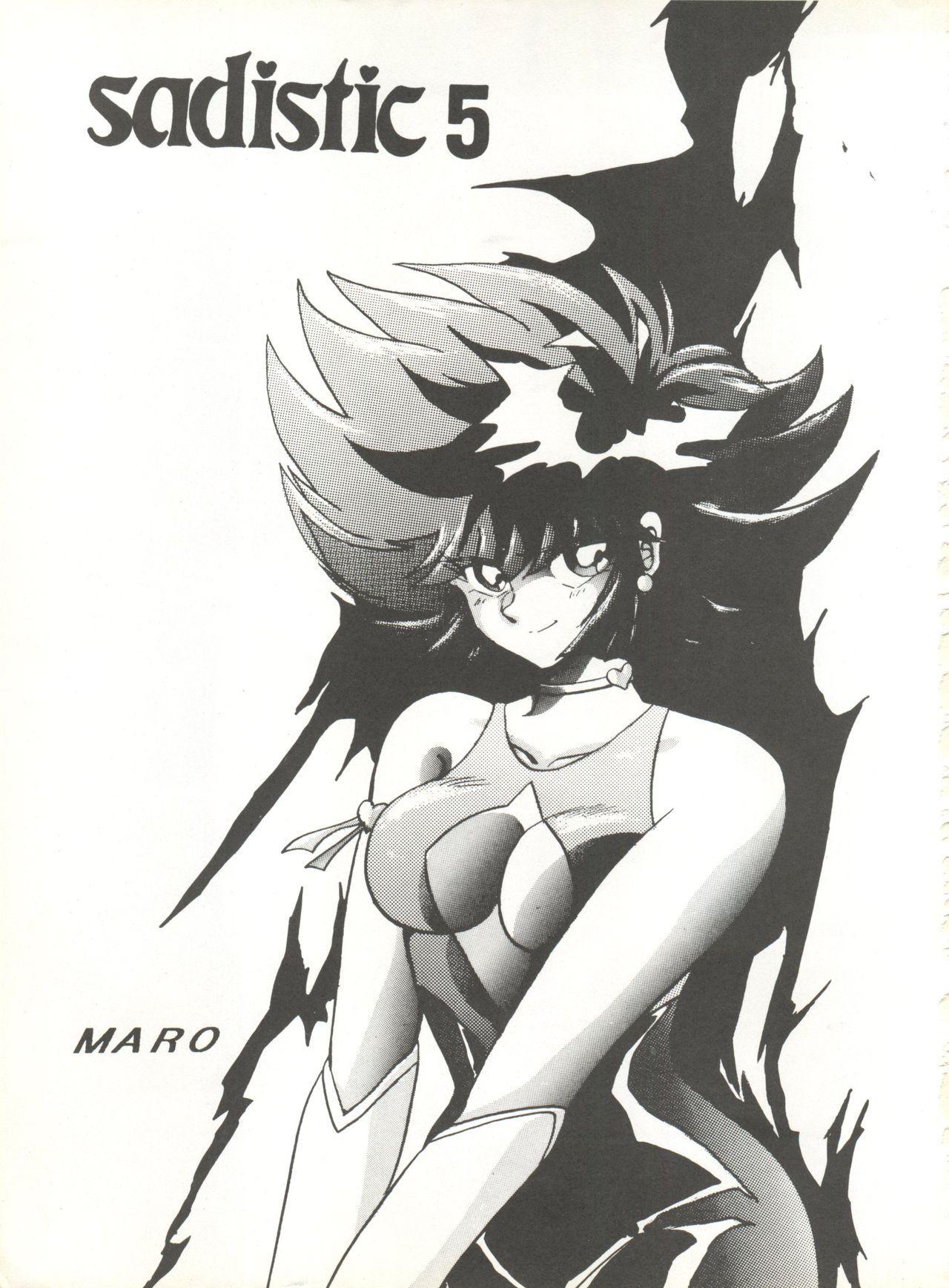 [Global One (MARO)] Sadistic 5 (Cutey Honey, Devilman, Sailor Moon), [Global One (MARO)] Sadistic (Dirty Pair, Fushigi no Umi no Nadia, Sailor Moon), [Studio Ikkatsumajin] .ribbon (Hime-chan's Ribbon) 2