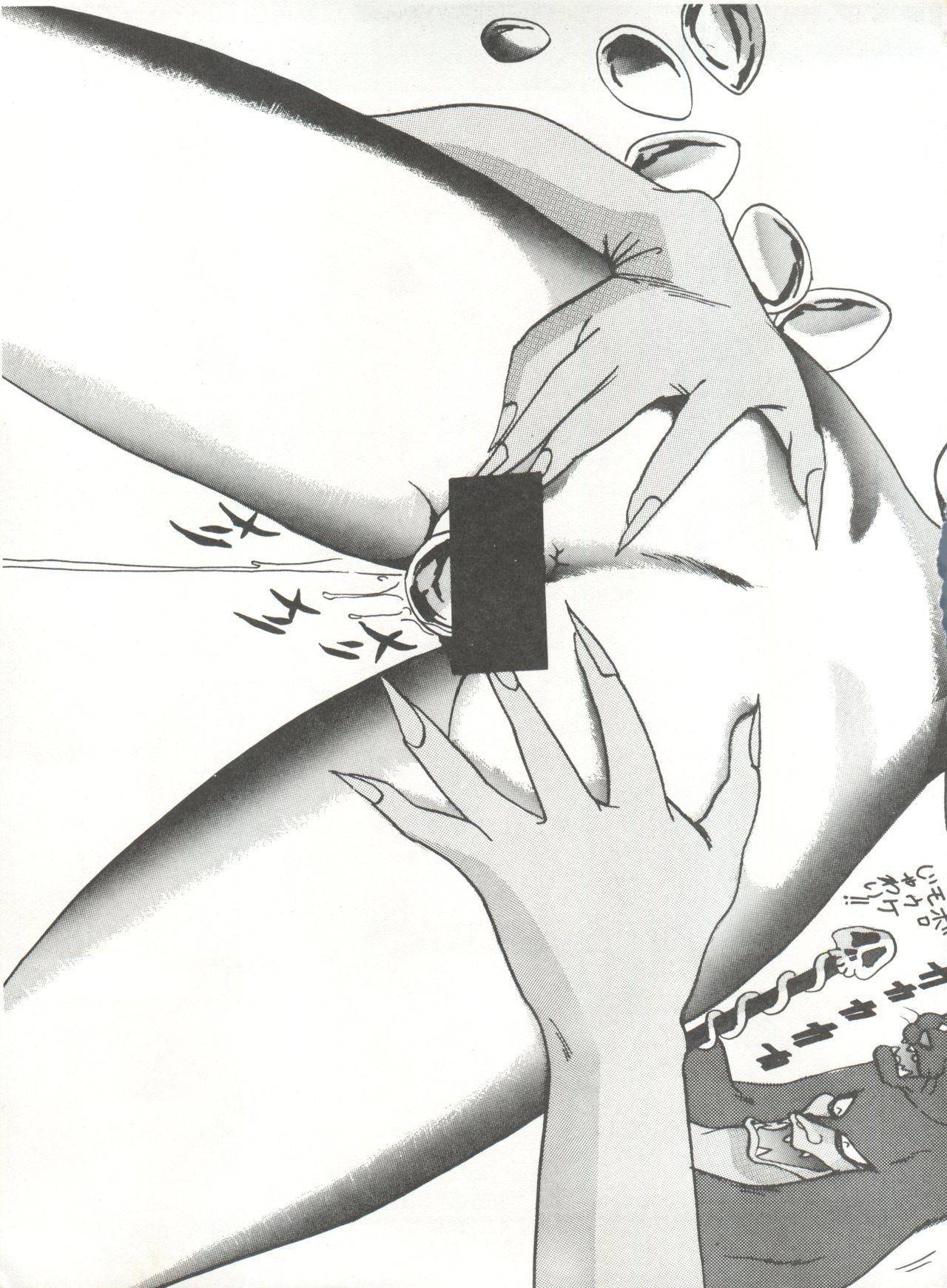 [Global One (MARO)] Sadistic 5 (Cutey Honey, Devilman, Sailor Moon), [Global One (MARO)] Sadistic (Dirty Pair, Fushigi no Umi no Nadia, Sailor Moon), [Studio Ikkatsumajin] .ribbon (Hime-chan's Ribbon) 32