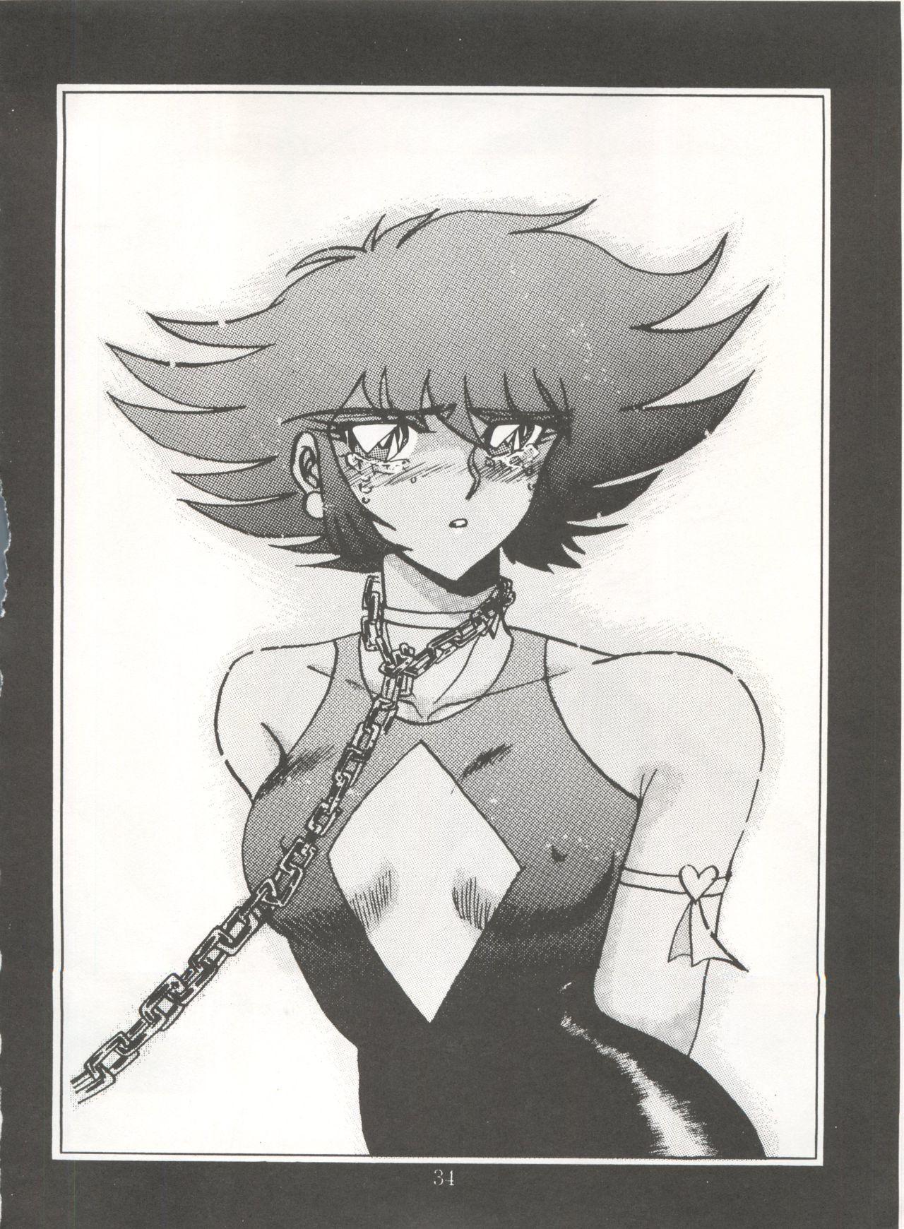 [Global One (MARO)] Sadistic 5 (Cutey Honey, Devilman, Sailor Moon), [Global One (MARO)] Sadistic (Dirty Pair, Fushigi no Umi no Nadia, Sailor Moon), [Studio Ikkatsumajin] .ribbon (Hime-chan's Ribbon) 33