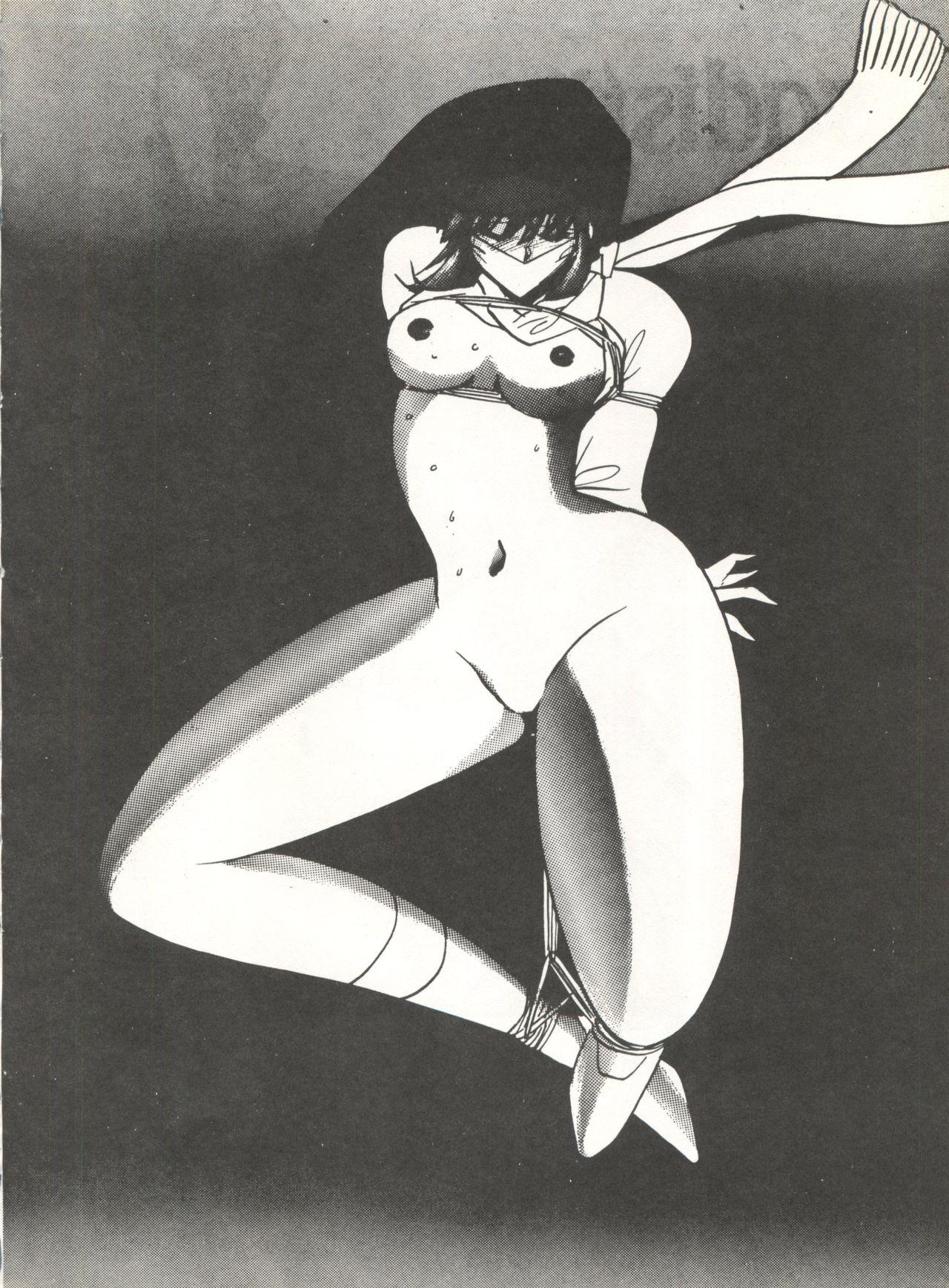 [Global One (MARO)] Sadistic 5 (Cutey Honey, Devilman, Sailor Moon), [Global One (MARO)] Sadistic (Dirty Pair, Fushigi no Umi no Nadia, Sailor Moon), [Studio Ikkatsumajin] .ribbon (Hime-chan's Ribbon) 3