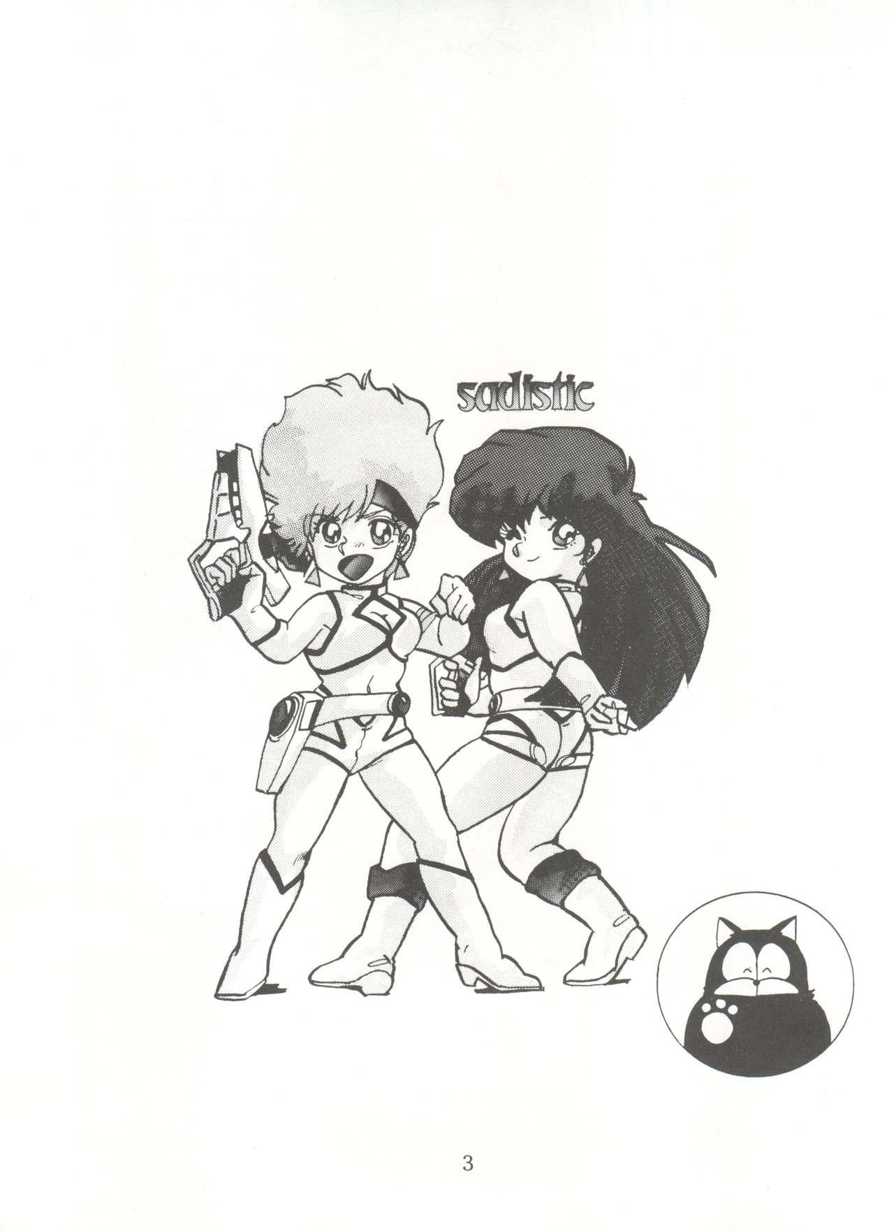 [Global One (MARO)] Sadistic 5 (Cutey Honey, Devilman, Sailor Moon), [Global One (MARO)] Sadistic (Dirty Pair, Fushigi no Umi no Nadia, Sailor Moon), [Studio Ikkatsumajin] .ribbon (Hime-chan's Ribbon) 62