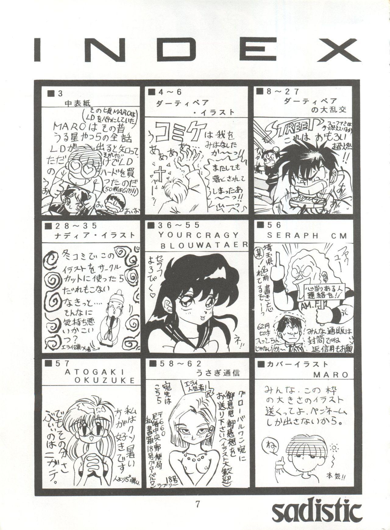 [Global One (MARO)] Sadistic 5 (Cutey Honey, Devilman, Sailor Moon), [Global One (MARO)] Sadistic (Dirty Pair, Fushigi no Umi no Nadia, Sailor Moon), [Studio Ikkatsumajin] .ribbon (Hime-chan's Ribbon) 66