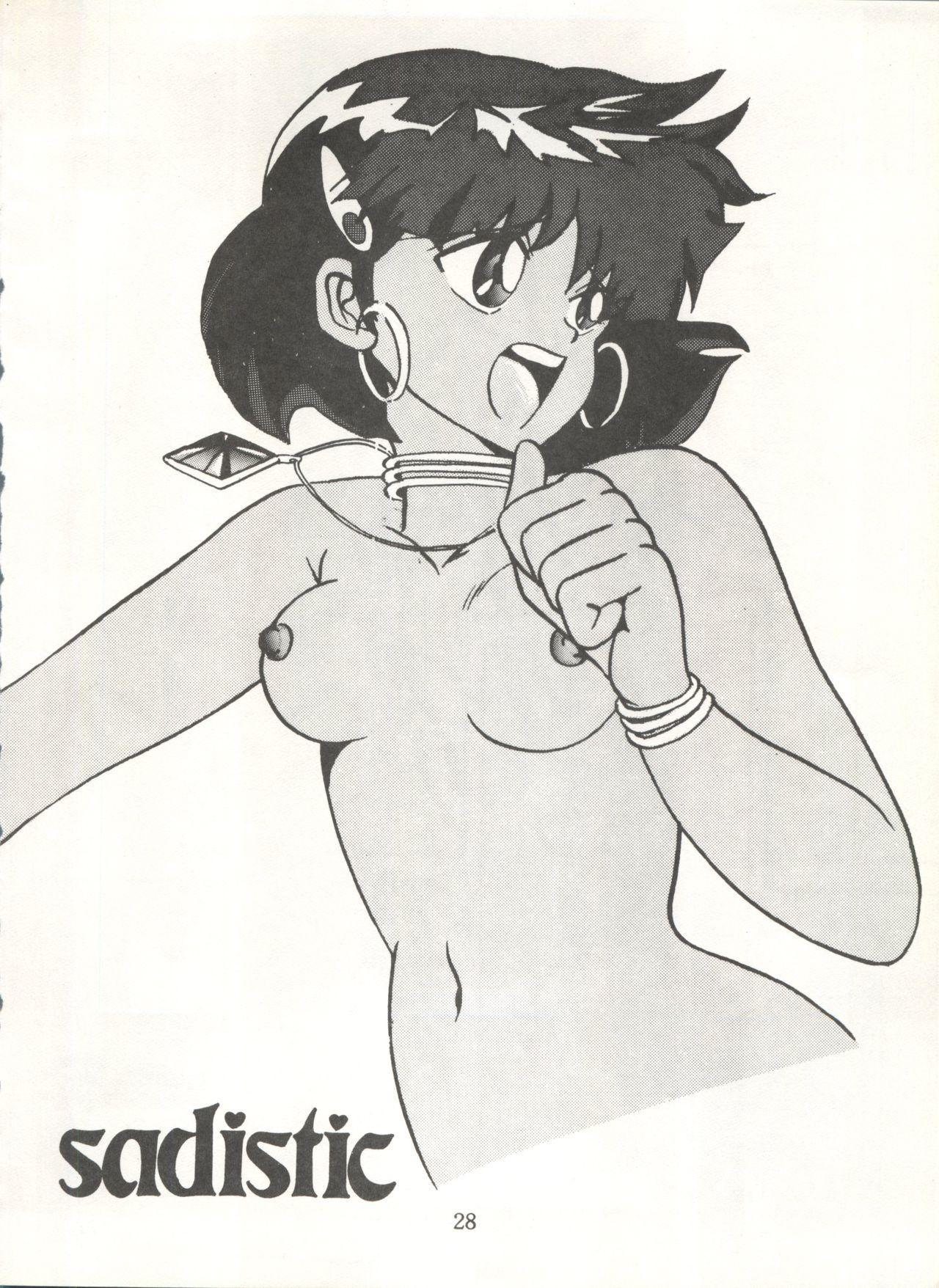 [Global One (MARO)] Sadistic 5 (Cutey Honey, Devilman, Sailor Moon), [Global One (MARO)] Sadistic (Dirty Pair, Fushigi no Umi no Nadia, Sailor Moon), [Studio Ikkatsumajin] .ribbon (Hime-chan's Ribbon) 87