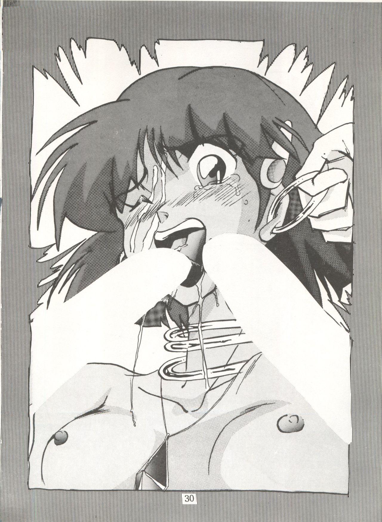[Global One (MARO)] Sadistic 5 (Cutey Honey, Devilman, Sailor Moon), [Global One (MARO)] Sadistic (Dirty Pair, Fushigi no Umi no Nadia, Sailor Moon), [Studio Ikkatsumajin] .ribbon (Hime-chan's Ribbon) 89