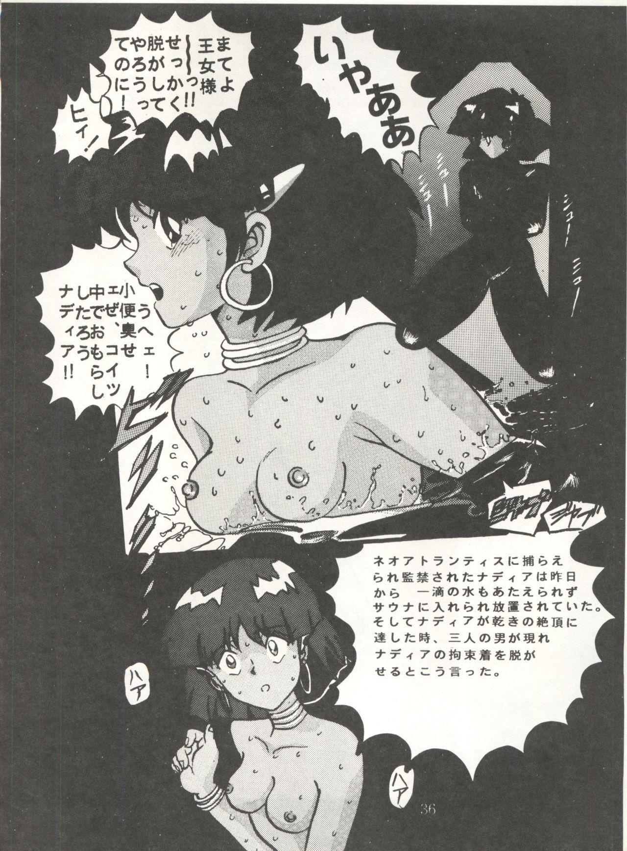 [Global One (MARO)] Sadistic 5 (Cutey Honey, Devilman, Sailor Moon), [Global One (MARO)] Sadistic (Dirty Pair, Fushigi no Umi no Nadia, Sailor Moon), [Studio Ikkatsumajin] .ribbon (Hime-chan's Ribbon) 95