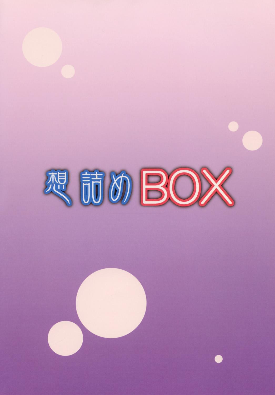 Omodume BOX XXIV 26