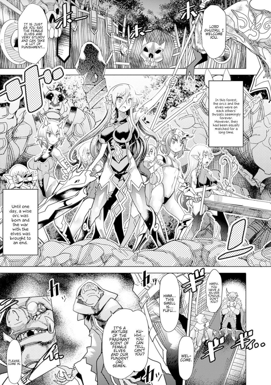Dai San Elf Bokujou 1