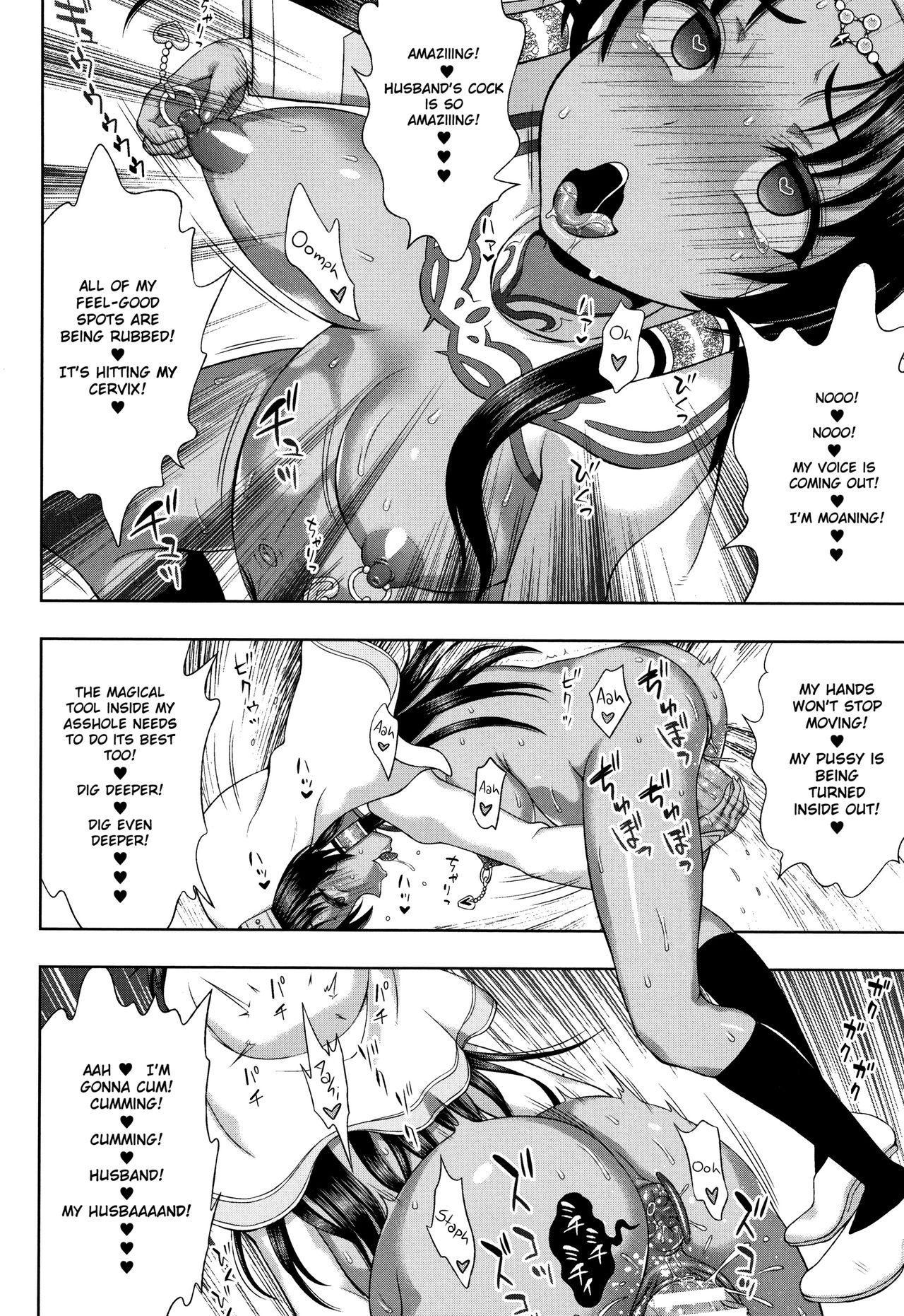 Seijo no Kenshin   The Saint's Devotion Ch. 8 25