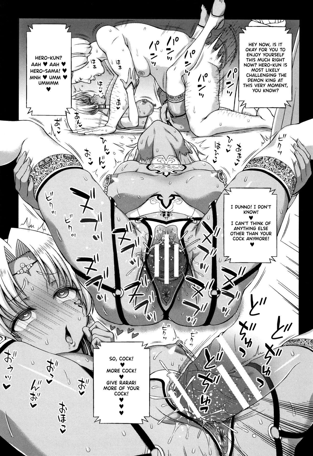 Seijo no Kenshin   The Saint's Devotion Ch. 8 4
