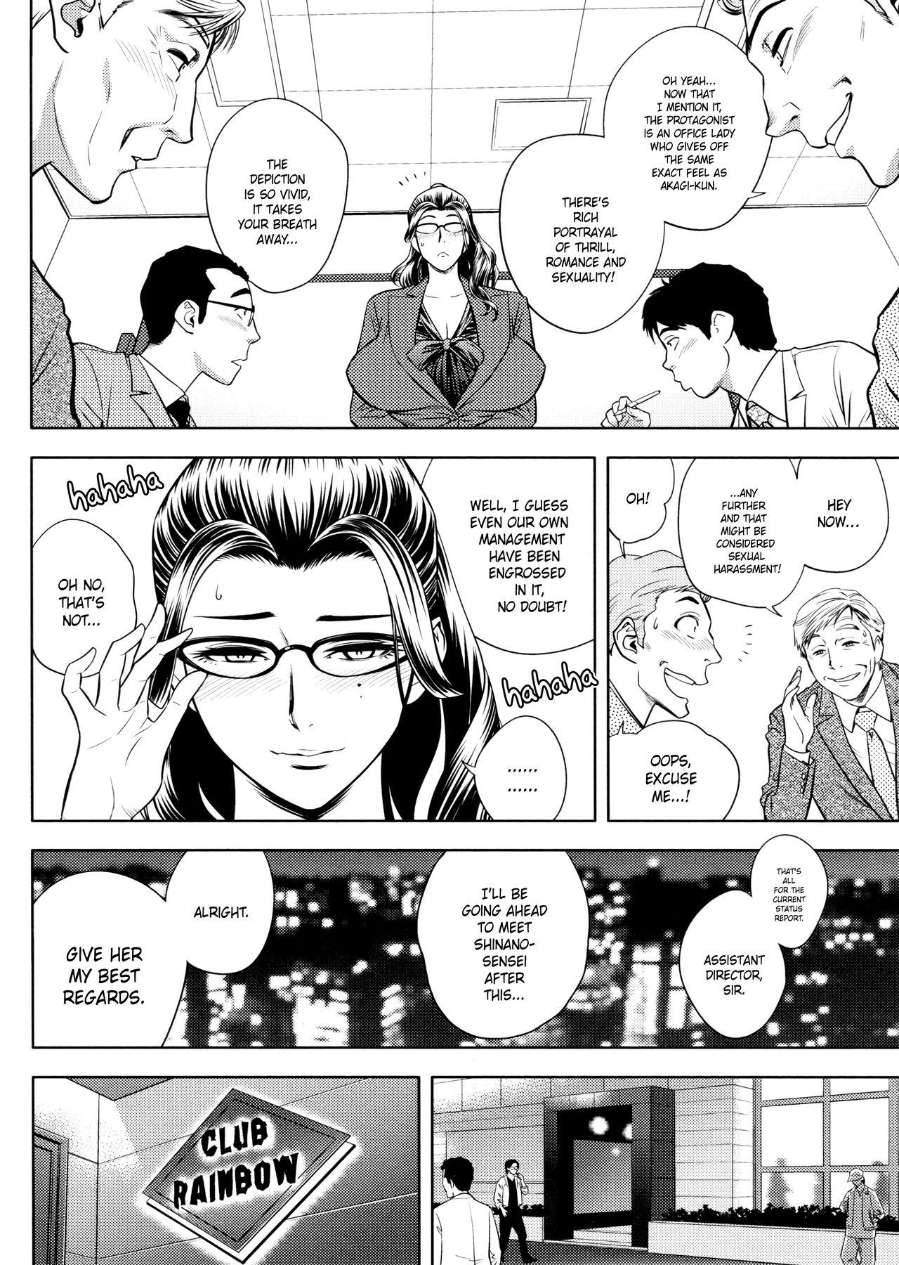[Tatsunami Youtoku, Yamazaki Masato] Bijin Henshuu-chou no Himitsu | Beautiful Editor-in-Chief's Secret Ch. 1-7 [English] [Forbiddenfetish77, Red Vodka, Crystalium, CEDR777] [Decensored] 133