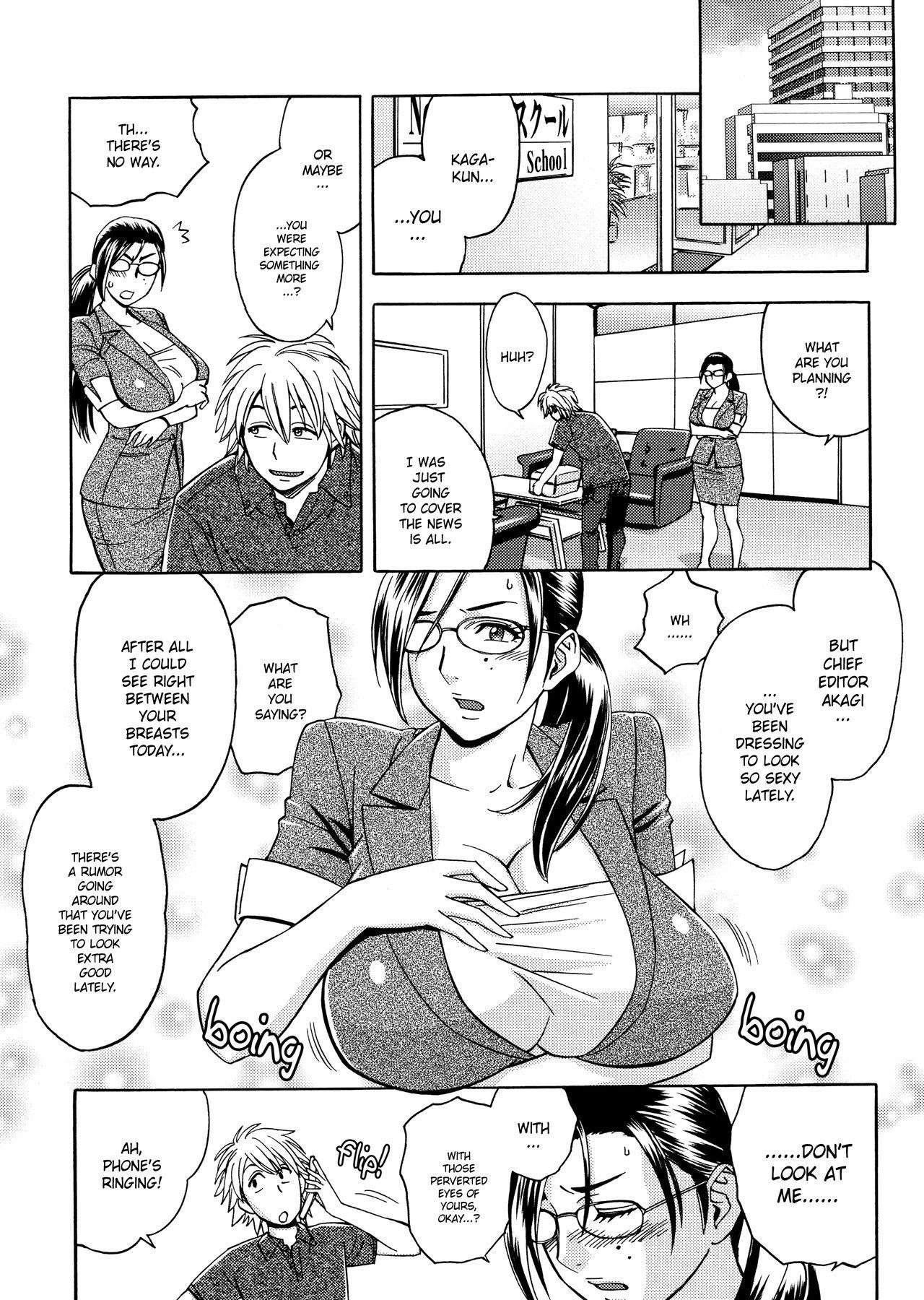 [Tatsunami Youtoku, Yamazaki Masato] Bijin Henshuu-chou no Himitsu | Beautiful Editor-in-Chief's Secret Ch. 1-7 [English] [Forbiddenfetish77, Red Vodka, Crystalium, CEDR777] [Decensored] 28