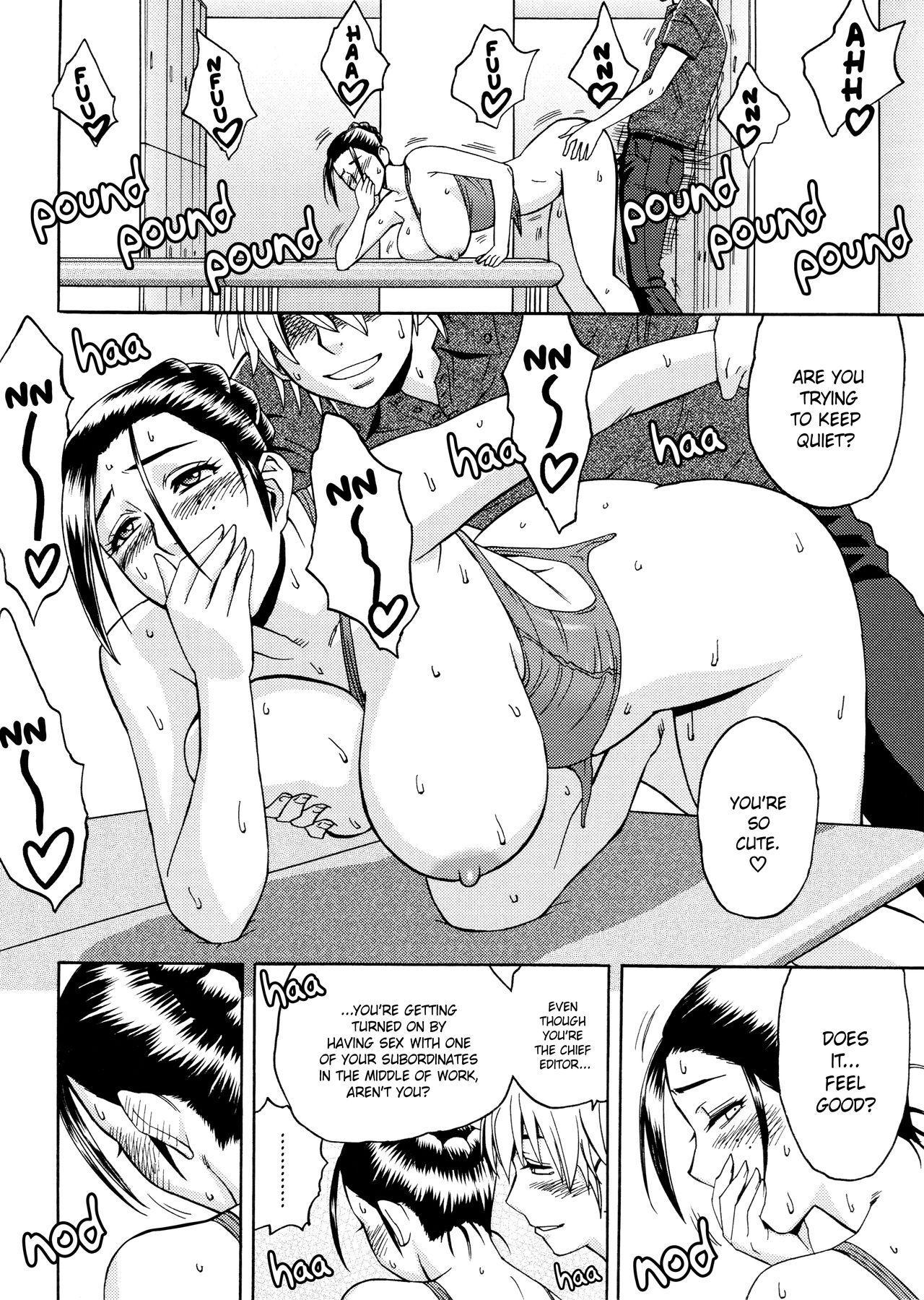 [Tatsunami Youtoku, Yamazaki Masato] Bijin Henshuu-chou no Himitsu | Beautiful Editor-in-Chief's Secret Ch. 1-7 [English] [Forbiddenfetish77, Red Vodka, Crystalium, CEDR777] [Decensored] 39