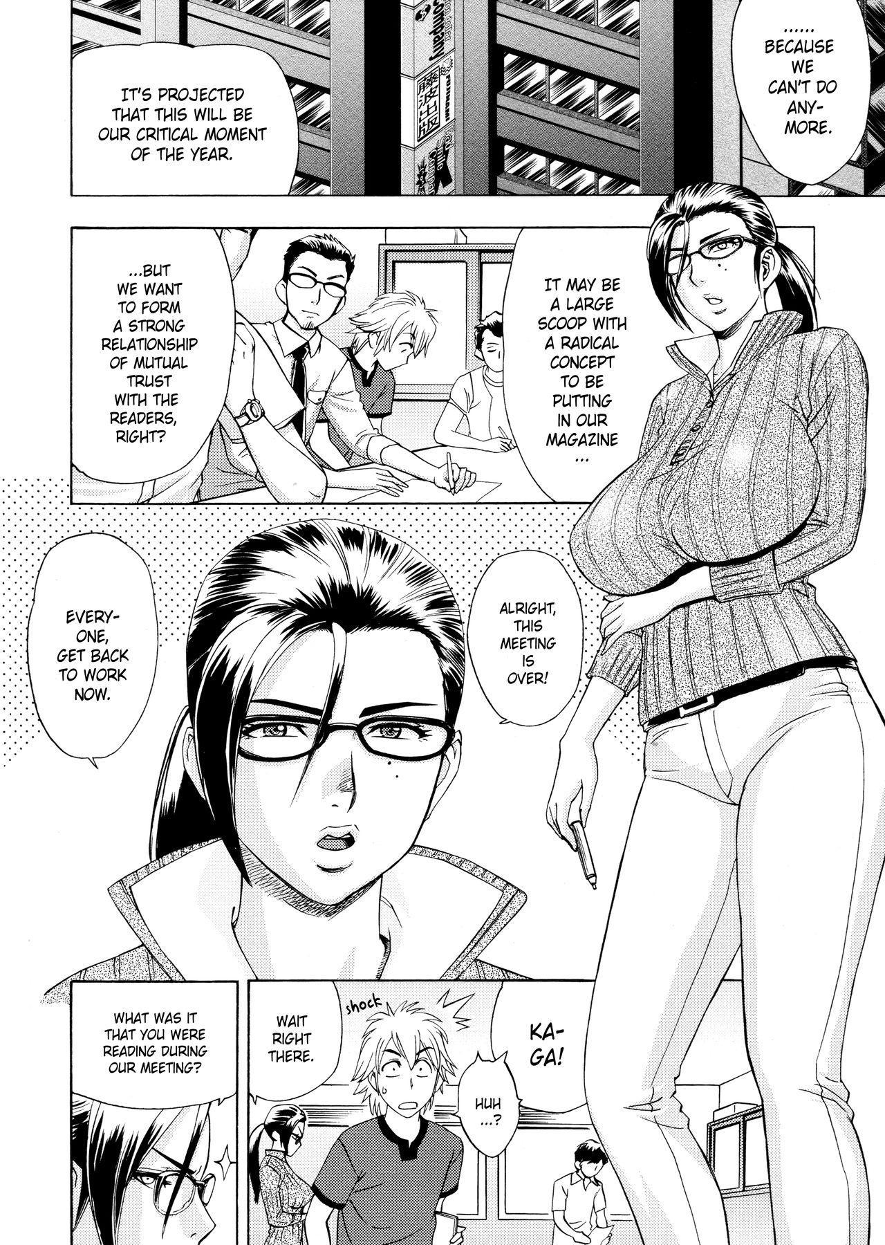 [Tatsunami Youtoku, Yamazaki Masato] Bijin Henshuu-chou no Himitsu | Beautiful Editor-in-Chief's Secret Ch. 1-7 [English] [Forbiddenfetish77, Red Vodka, Crystalium, CEDR777] [Decensored] 5