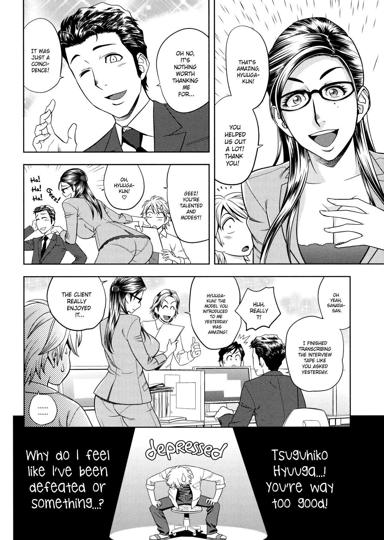 [Tatsunami Youtoku, Yamazaki Masato] Bijin Henshuu-chou no Himitsu | Beautiful Editor-in-Chief's Secret Ch. 1-7 [English] [Forbiddenfetish77, Red Vodka, Crystalium, CEDR777] [Decensored] 71