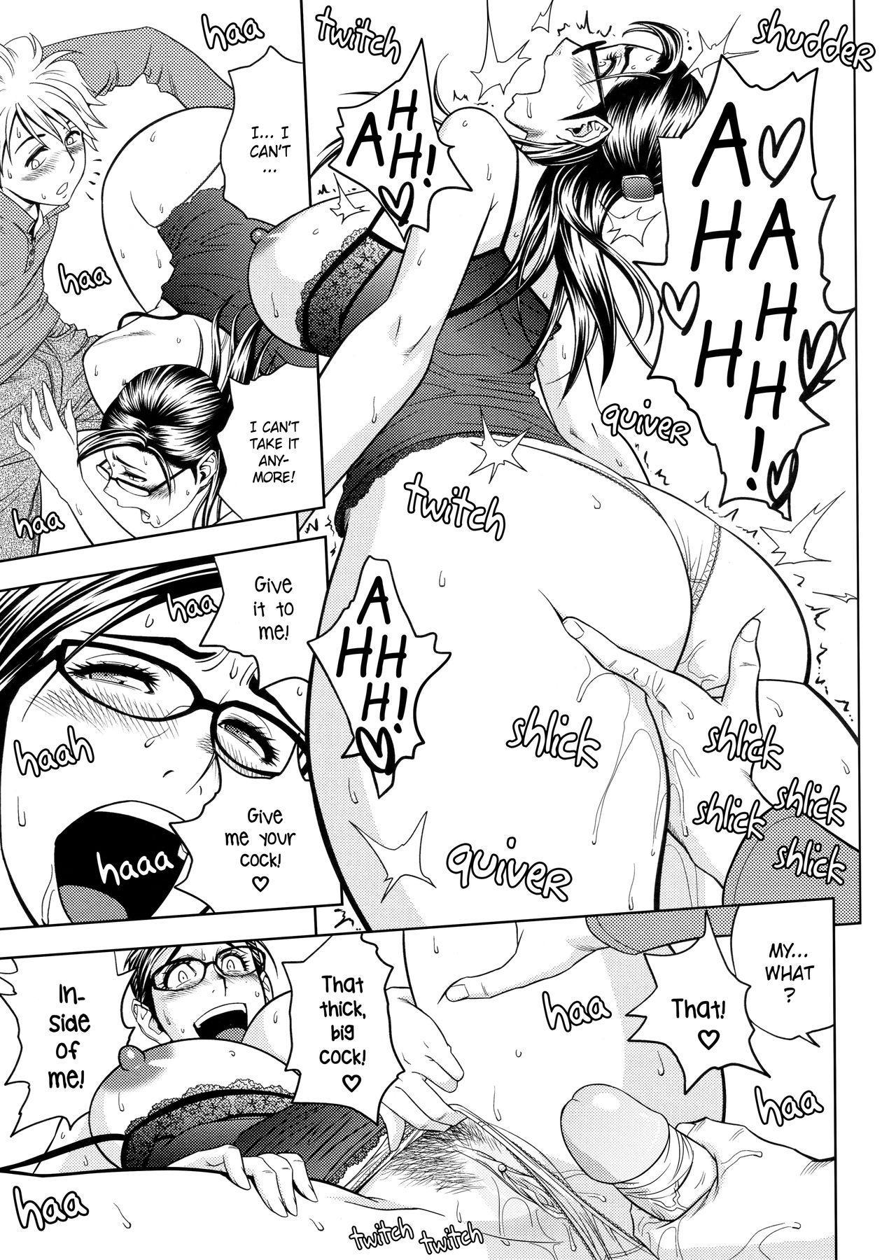 [Tatsunami Youtoku, Yamazaki Masato] Bijin Henshuu-chou no Himitsu | Beautiful Editor-in-Chief's Secret Ch. 1-7 [English] [Forbiddenfetish77, Red Vodka, Crystalium, CEDR777] [Decensored] 78