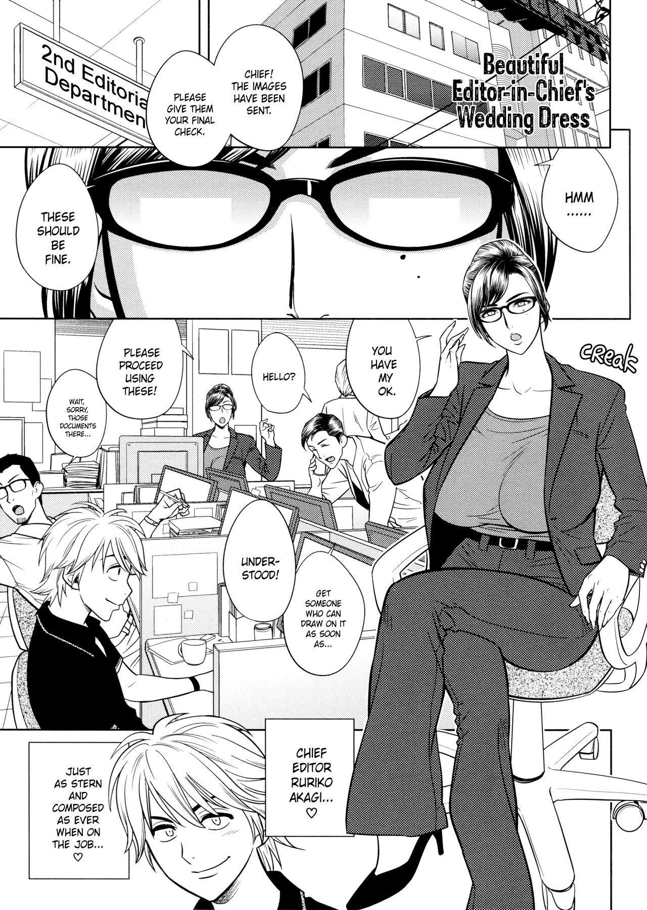 [Tatsunami Youtoku, Yamazaki Masato] Bijin Henshuu-chou no Himitsu | Beautiful Editor-in-Chief's Secret Ch. 1-7 [English] [Forbiddenfetish77, Red Vodka, Crystalium, CEDR777] [Decensored] 82
