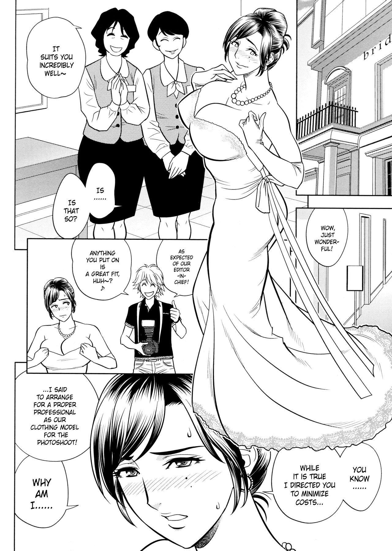 [Tatsunami Youtoku, Yamazaki Masato] Bijin Henshuu-chou no Himitsu | Beautiful Editor-in-Chief's Secret Ch. 1-7 [English] [Forbiddenfetish77, Red Vodka, Crystalium, CEDR777] [Decensored] 85