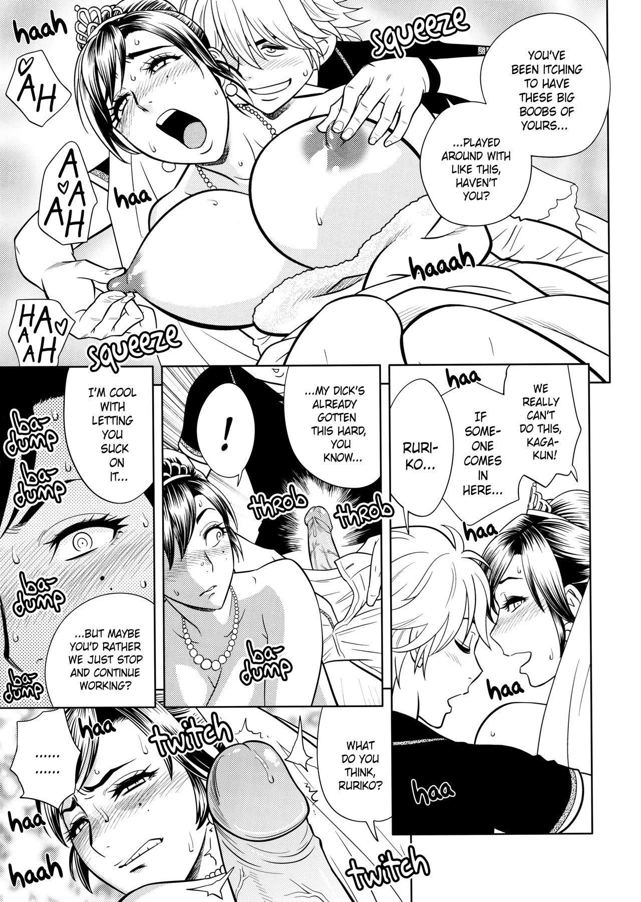 [Tatsunami Youtoku, Yamazaki Masato] Bijin Henshuu-chou no Himitsu | Beautiful Editor-in-Chief's Secret Ch. 1-7 [English] [Forbiddenfetish77, Red Vodka, Crystalium, CEDR777] [Decensored] 90