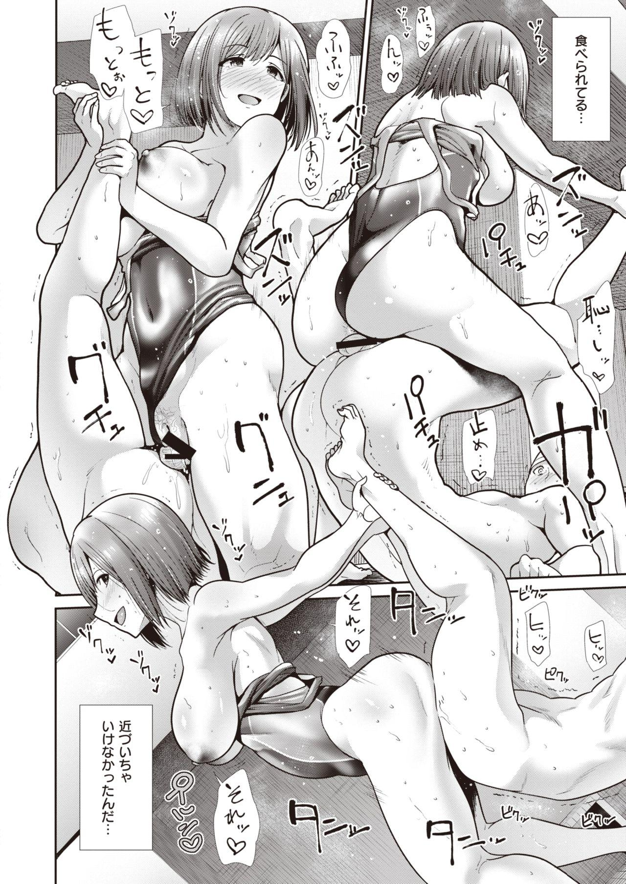 COMIC Kairakuten BEAST 2020-07 143