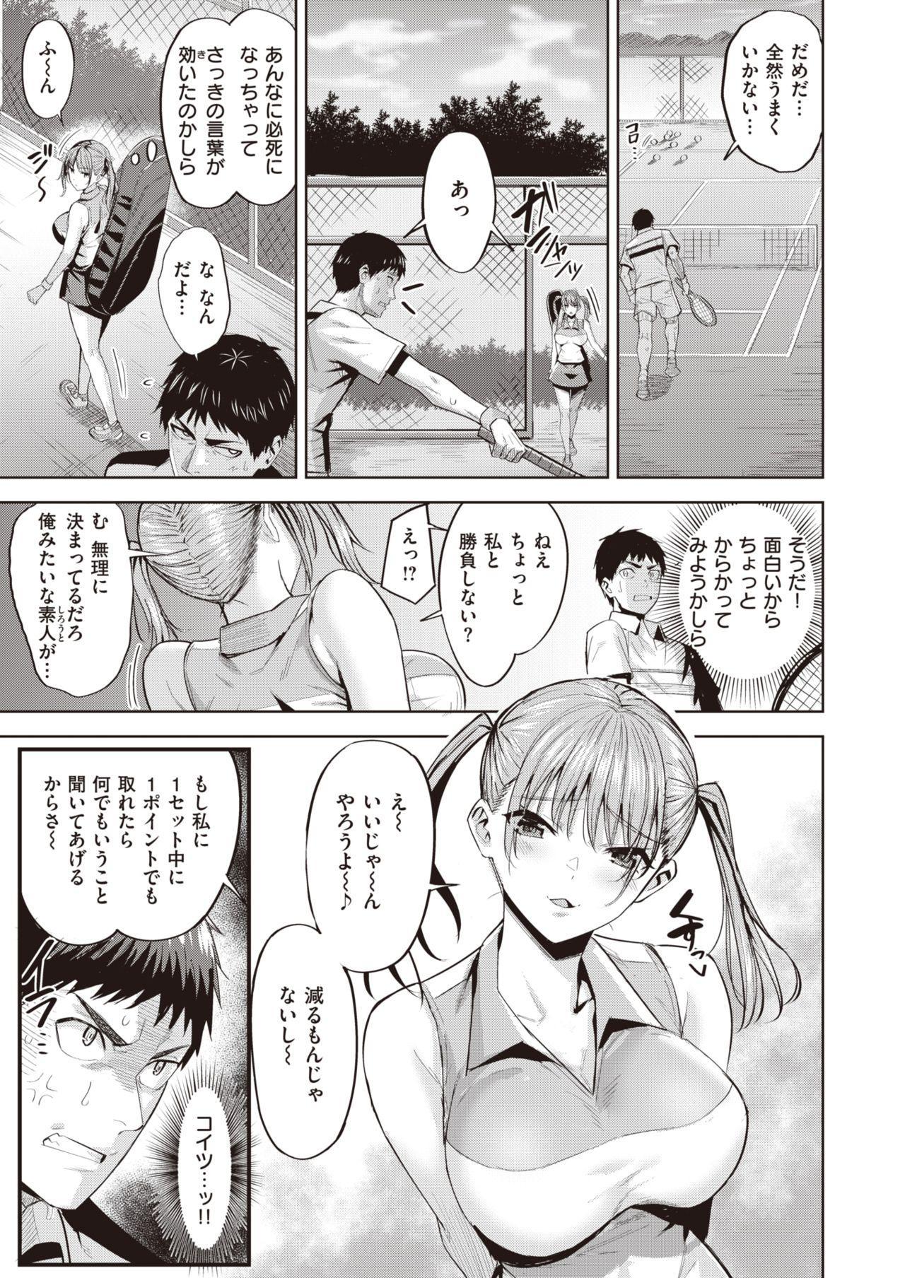 COMIC Kairakuten BEAST 2020-07 166
